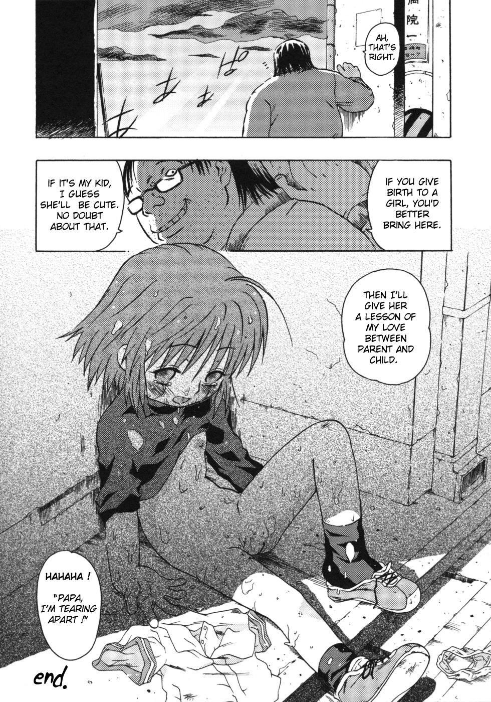 [China] Omorashi Riko-chan Ch.1-2+8 [English] 36