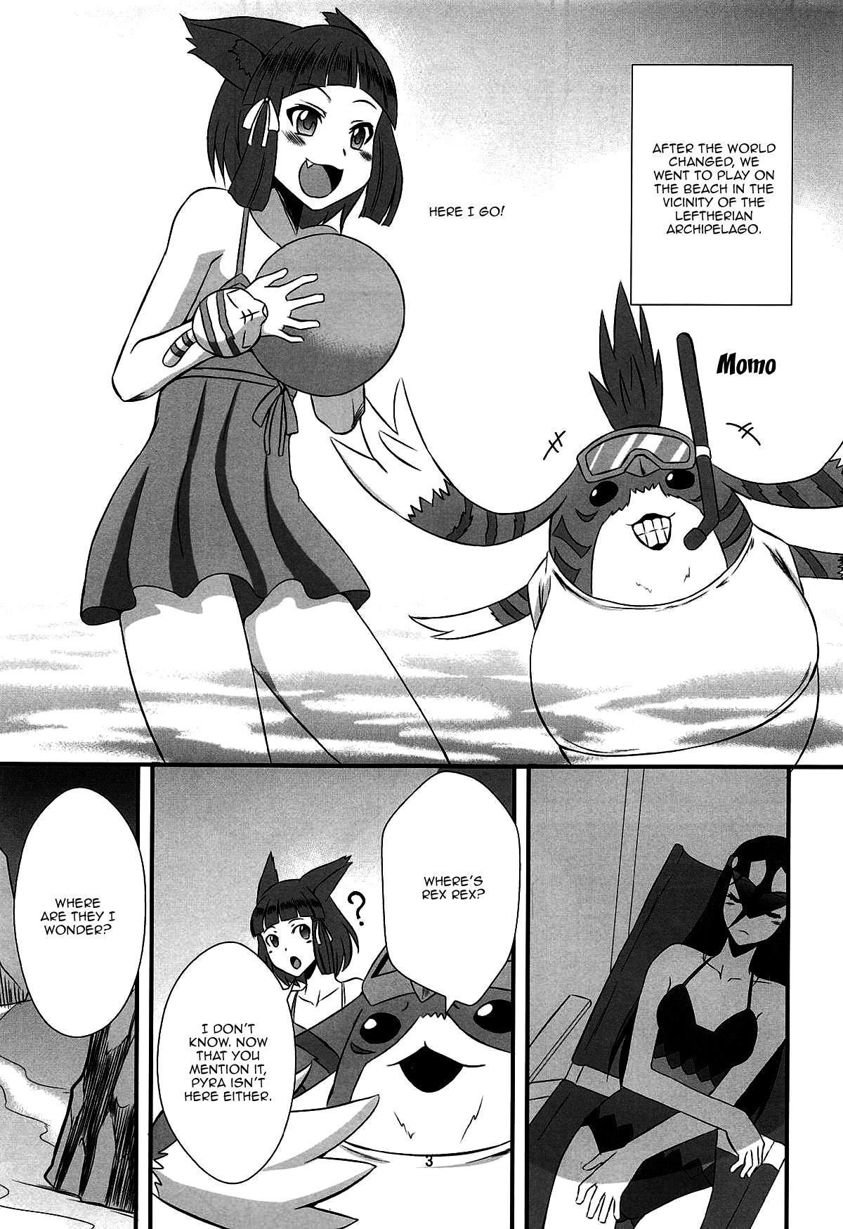 Homura to Hikari 1