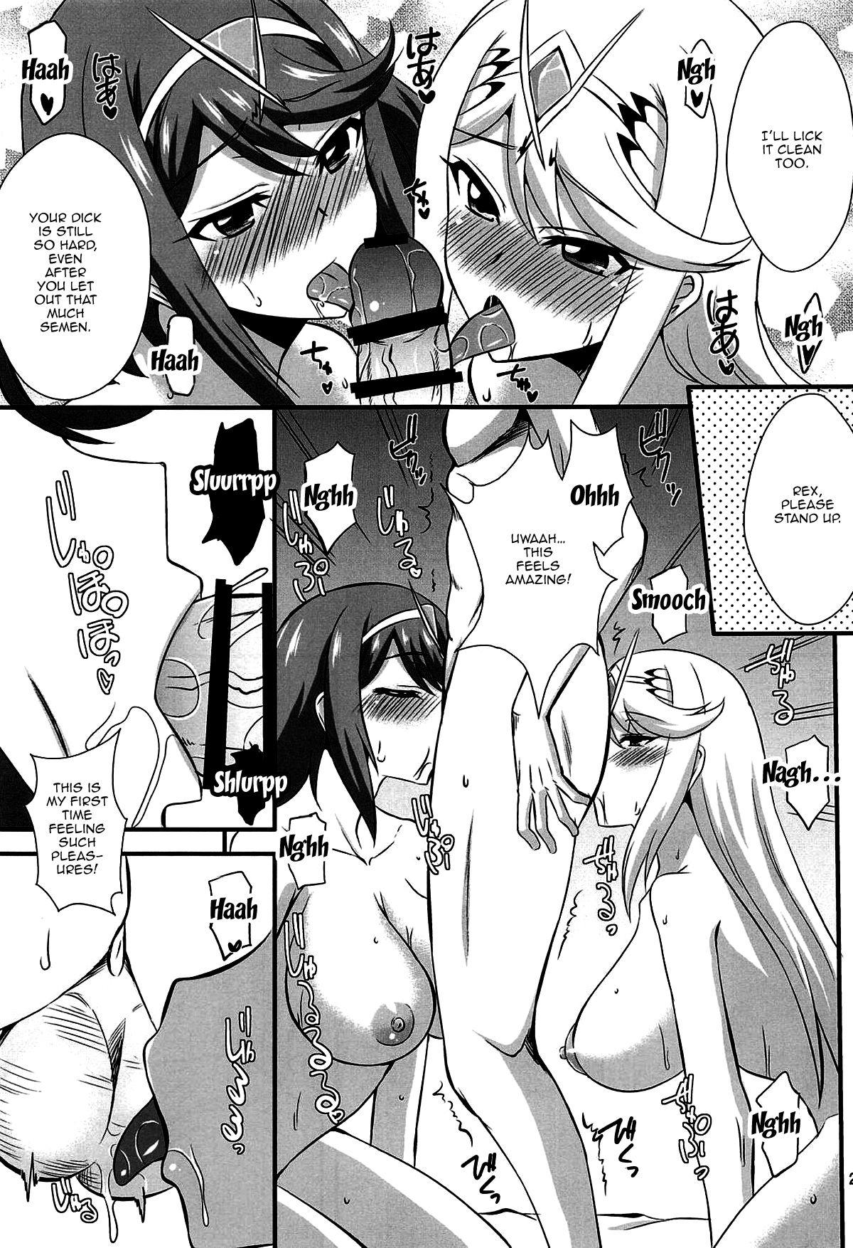 Homura to Hikari 19