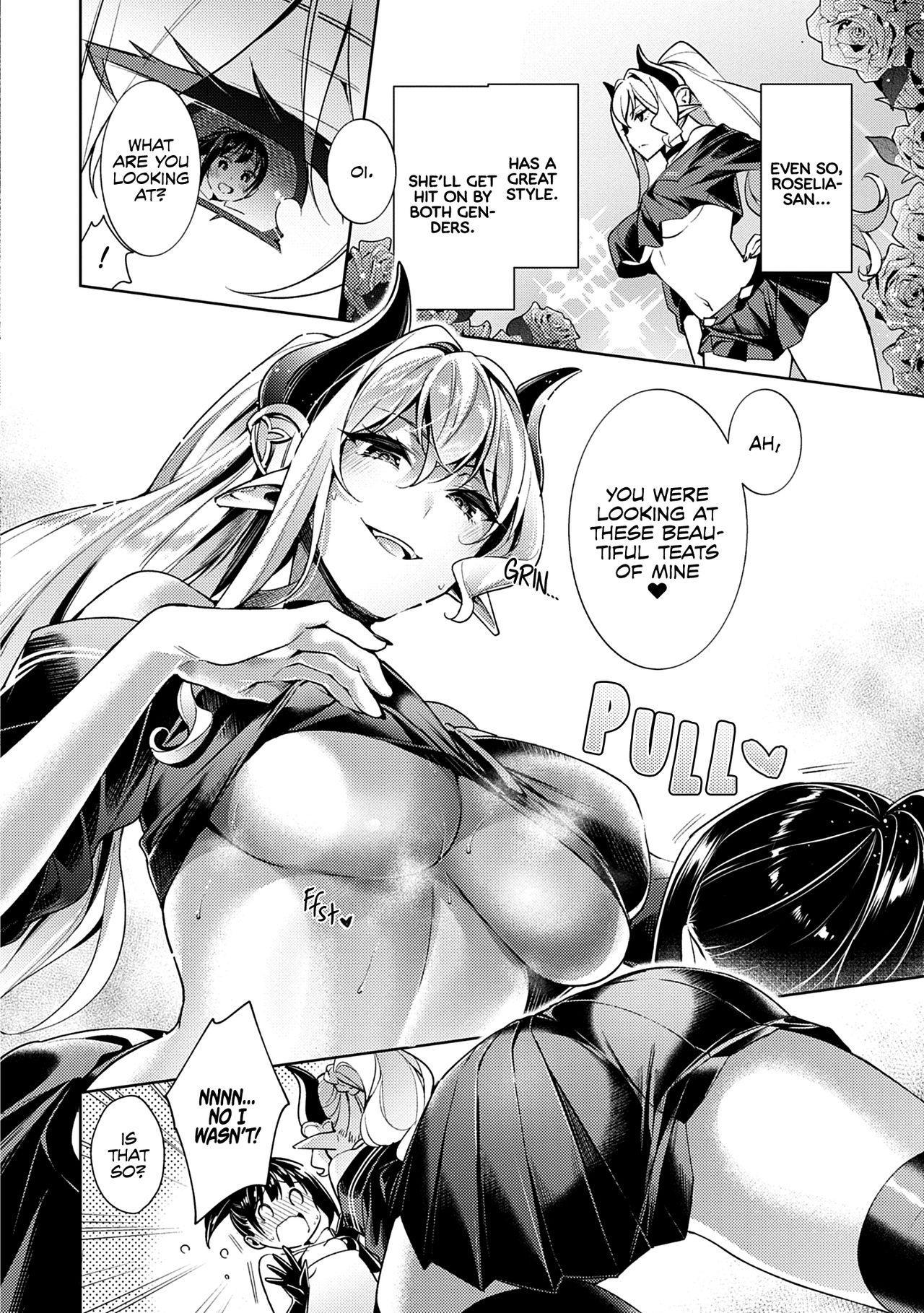 Yokubou Pandora Chapter 7 12