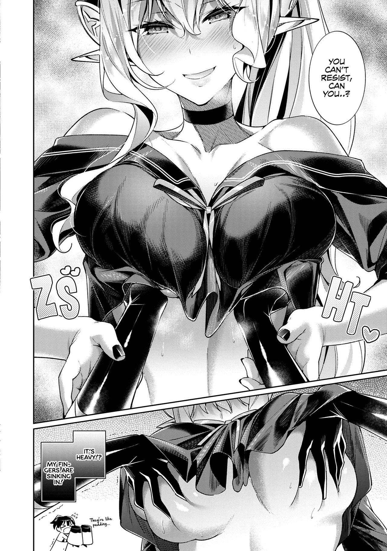 Yokubou Pandora Chapter 7 14