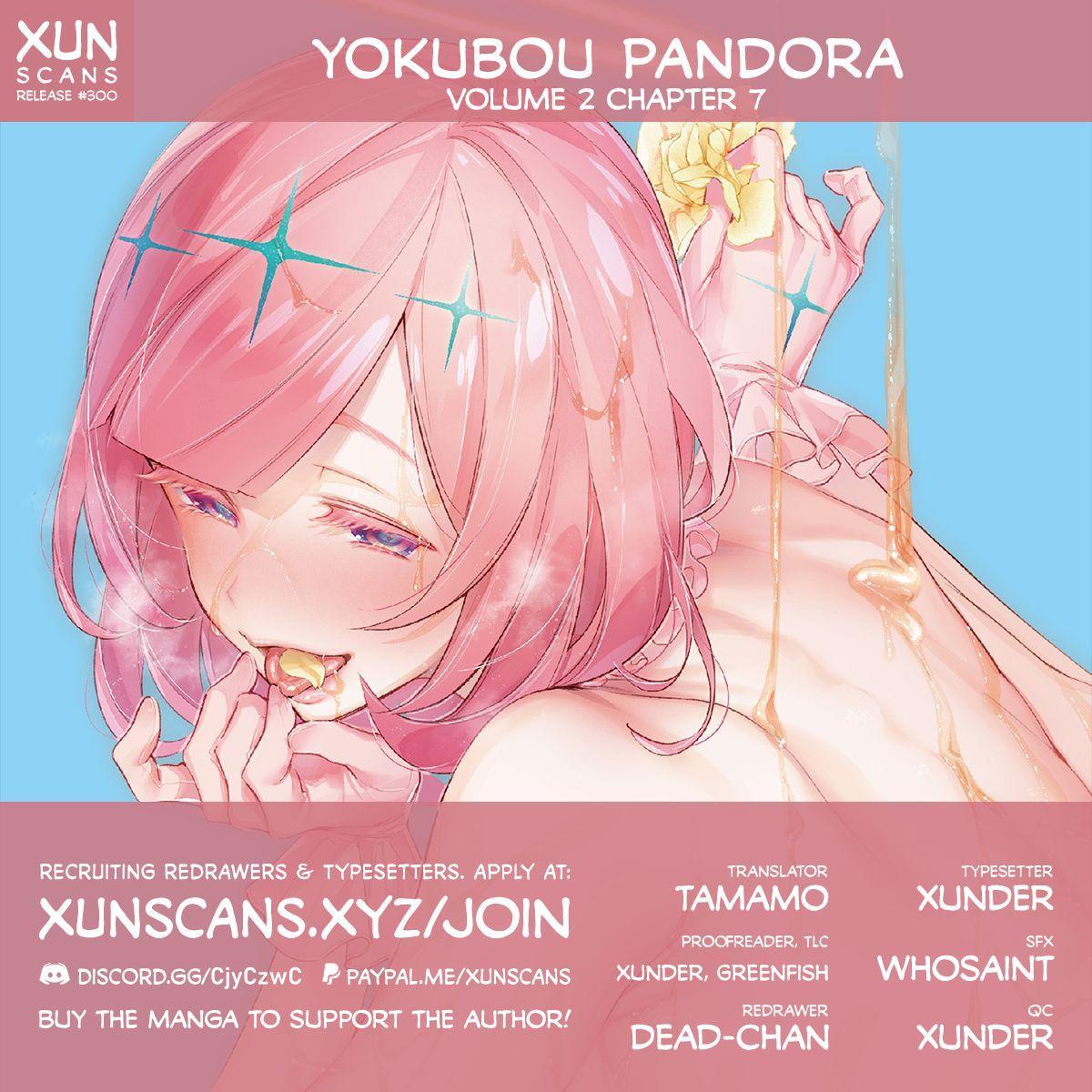 Yokubou Pandora Chapter 7 23