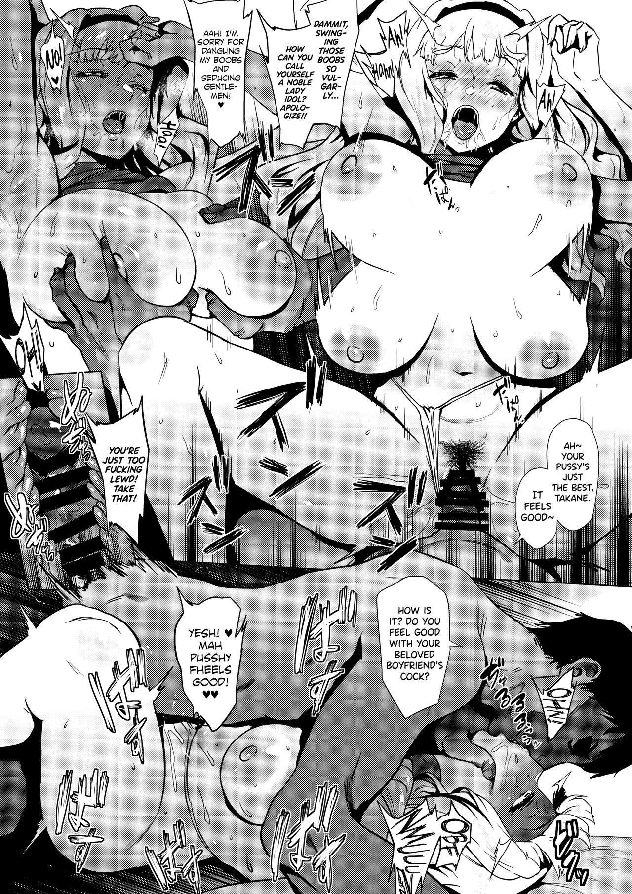 Takane wa Yokkyuu Fuman 11