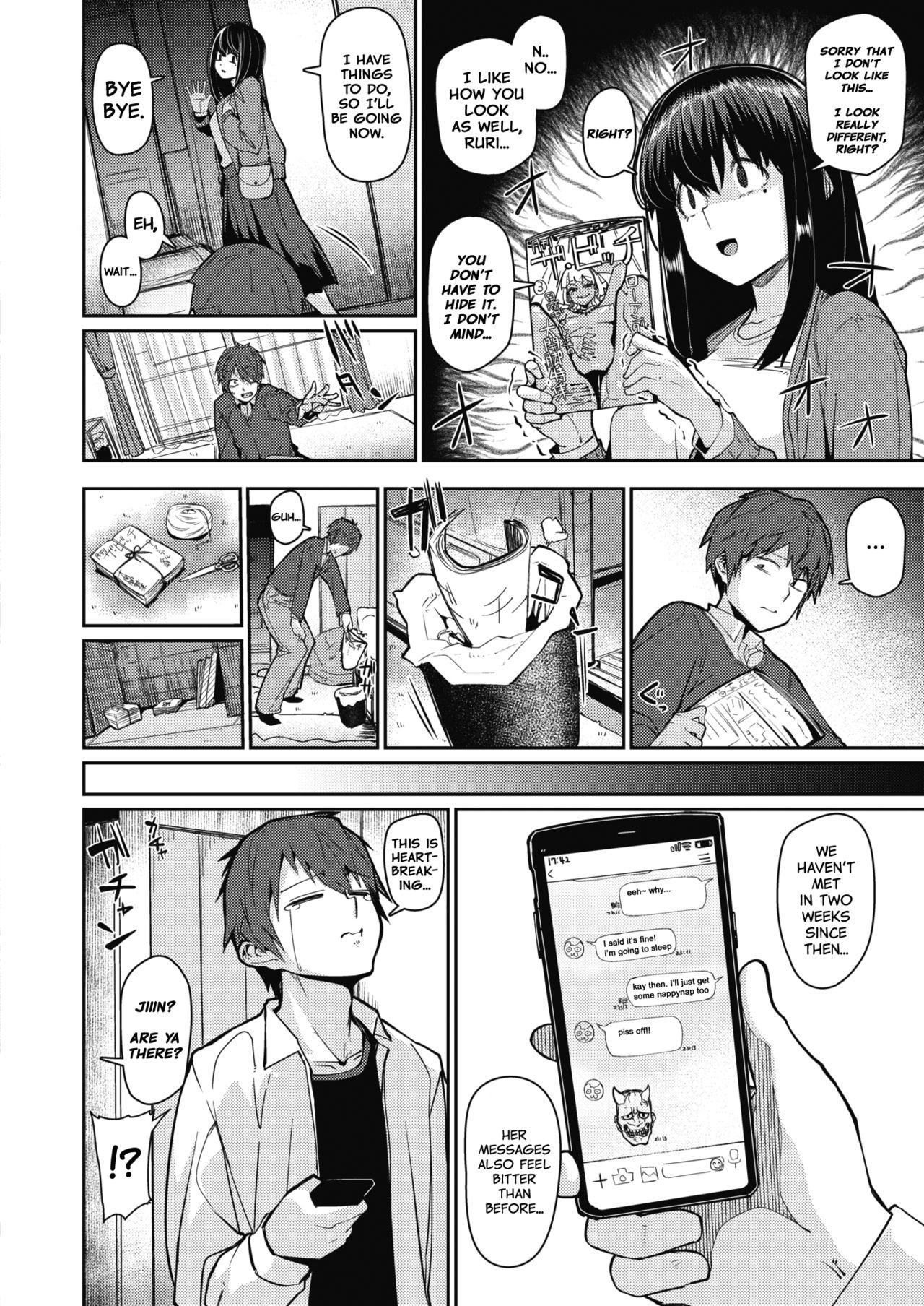 """Gekkan """"The Bitch"""" o Mita Onna no Hannou ni Tsuite   About the Reaction of the Girl Who Saw """"The Bitch Monthly"""" 1"""