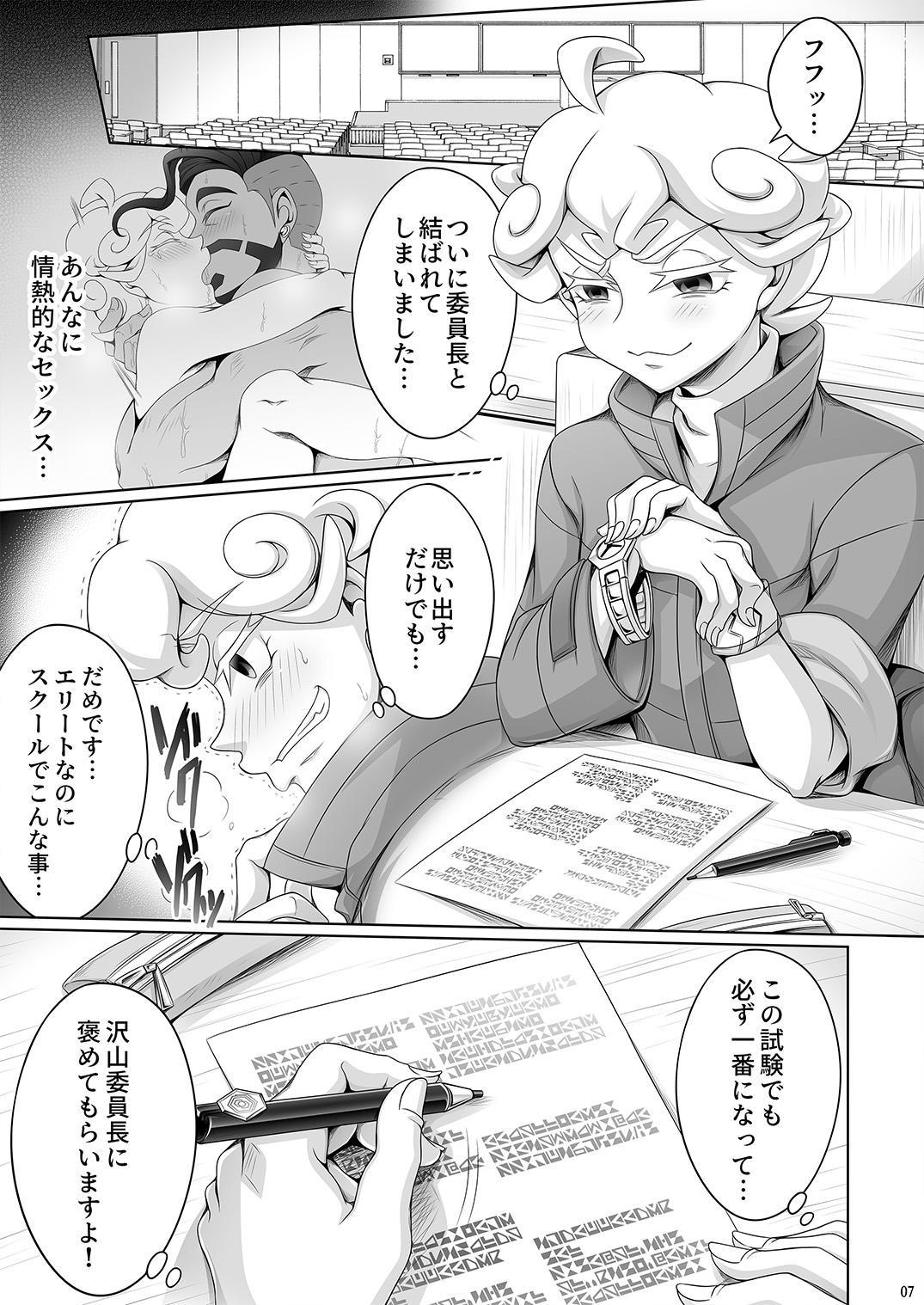 Shounen Beet no Kenshin 6