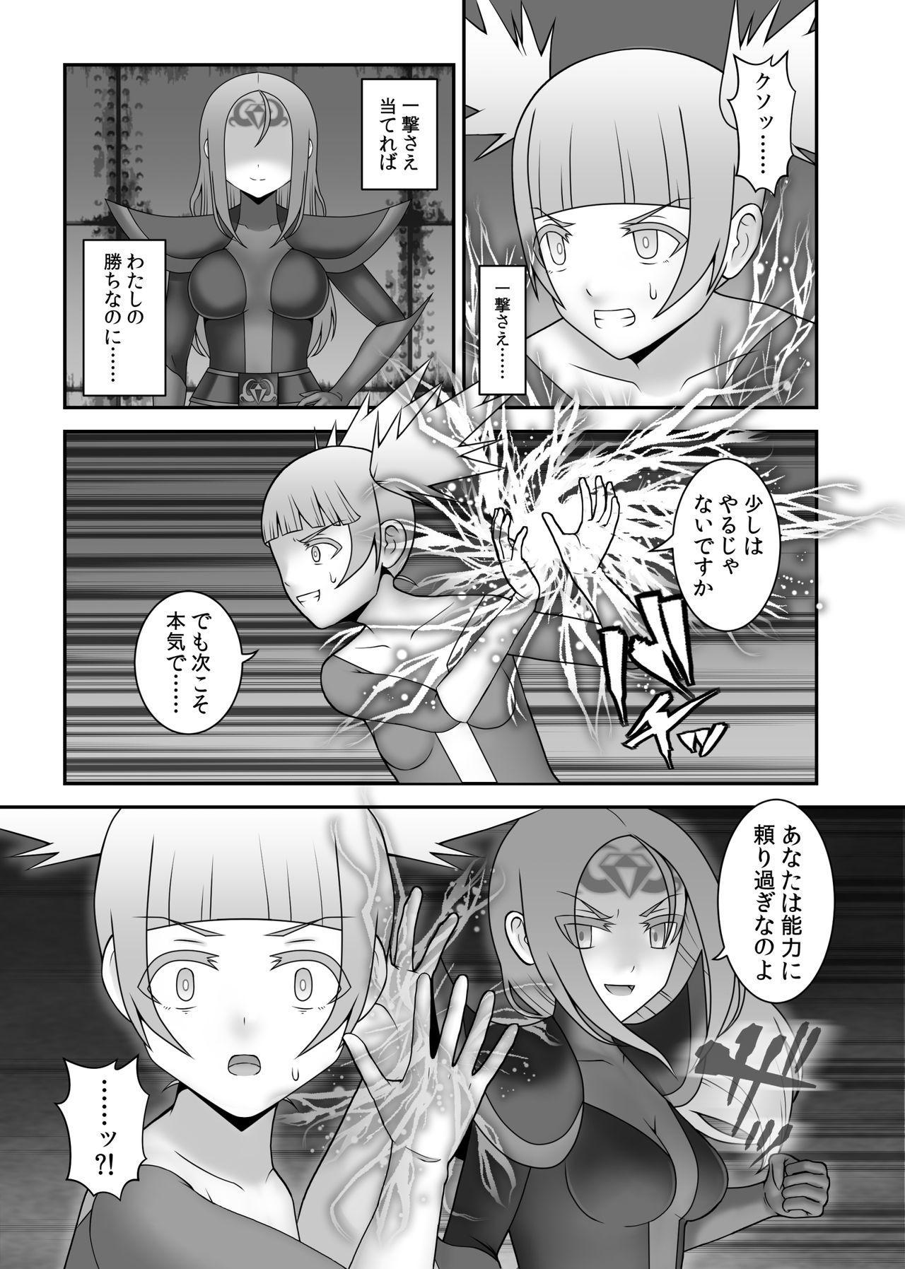 [STUDIO HP+ (IceLee)] Teisou Sentai Virginal Colors Dai-Go-wa 11