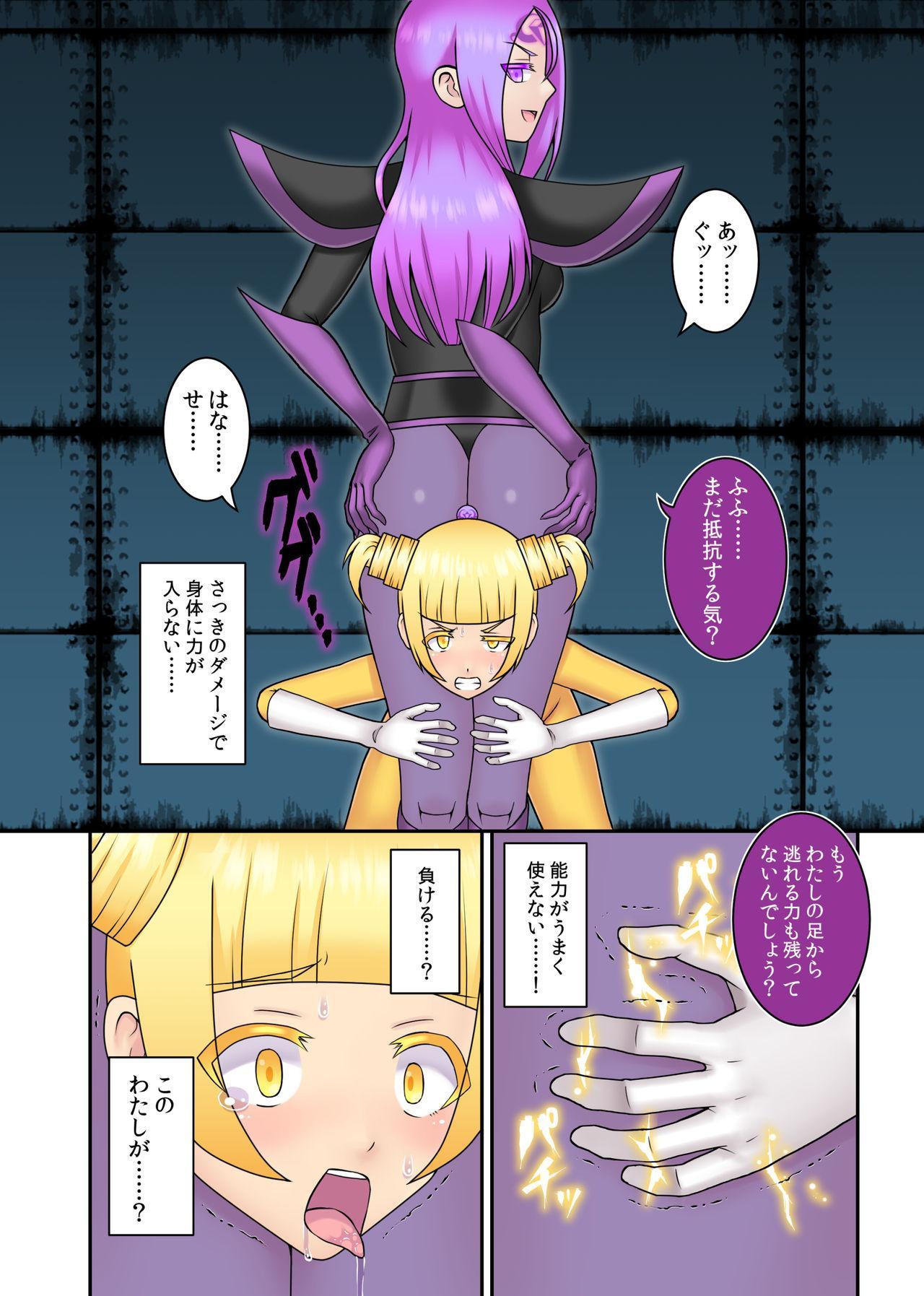 [STUDIO HP+ (IceLee)] Teisou Sentai Virginal Colors Dai-Go-wa 14