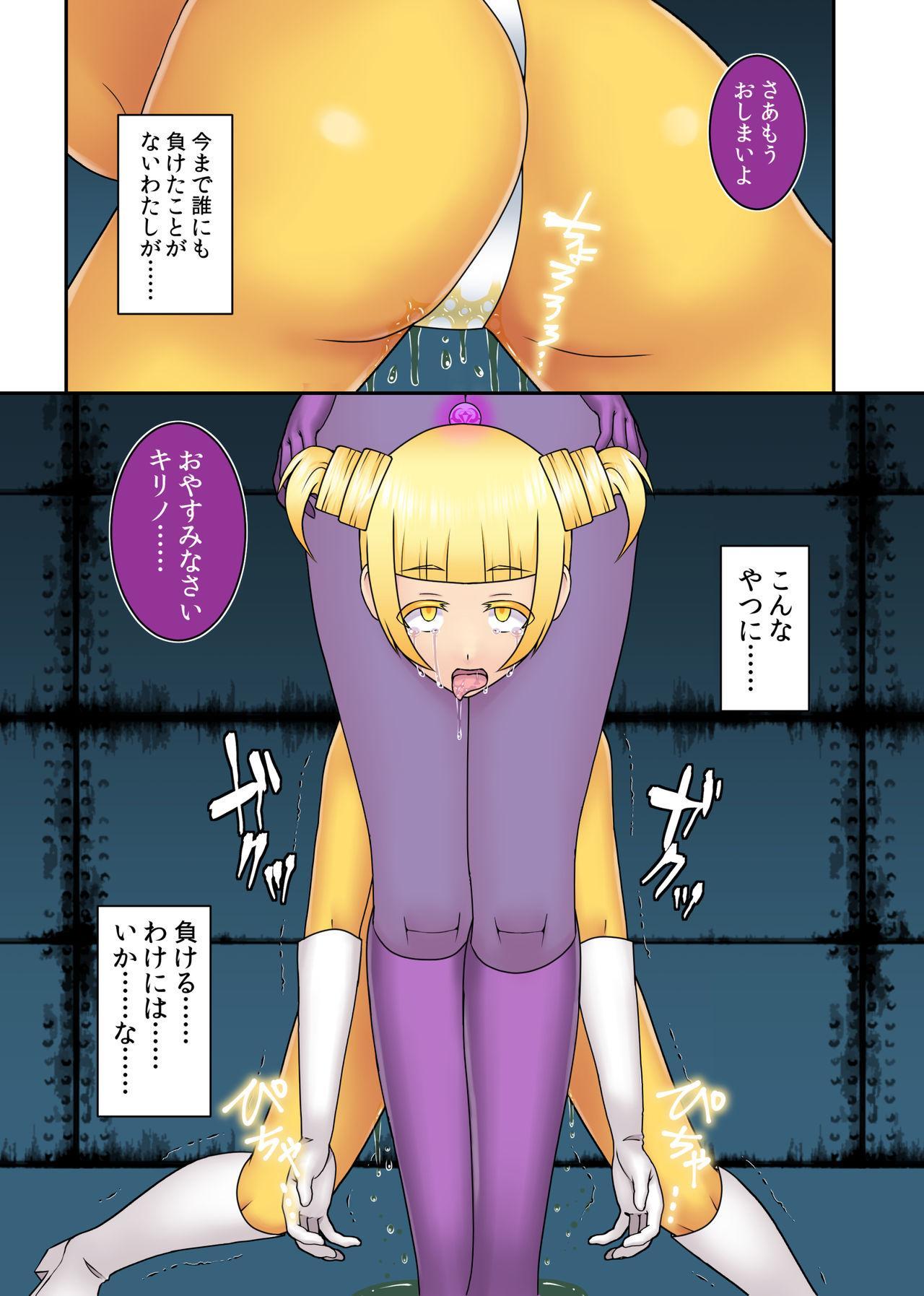 [STUDIO HP+ (IceLee)] Teisou Sentai Virginal Colors Dai-Go-wa 15