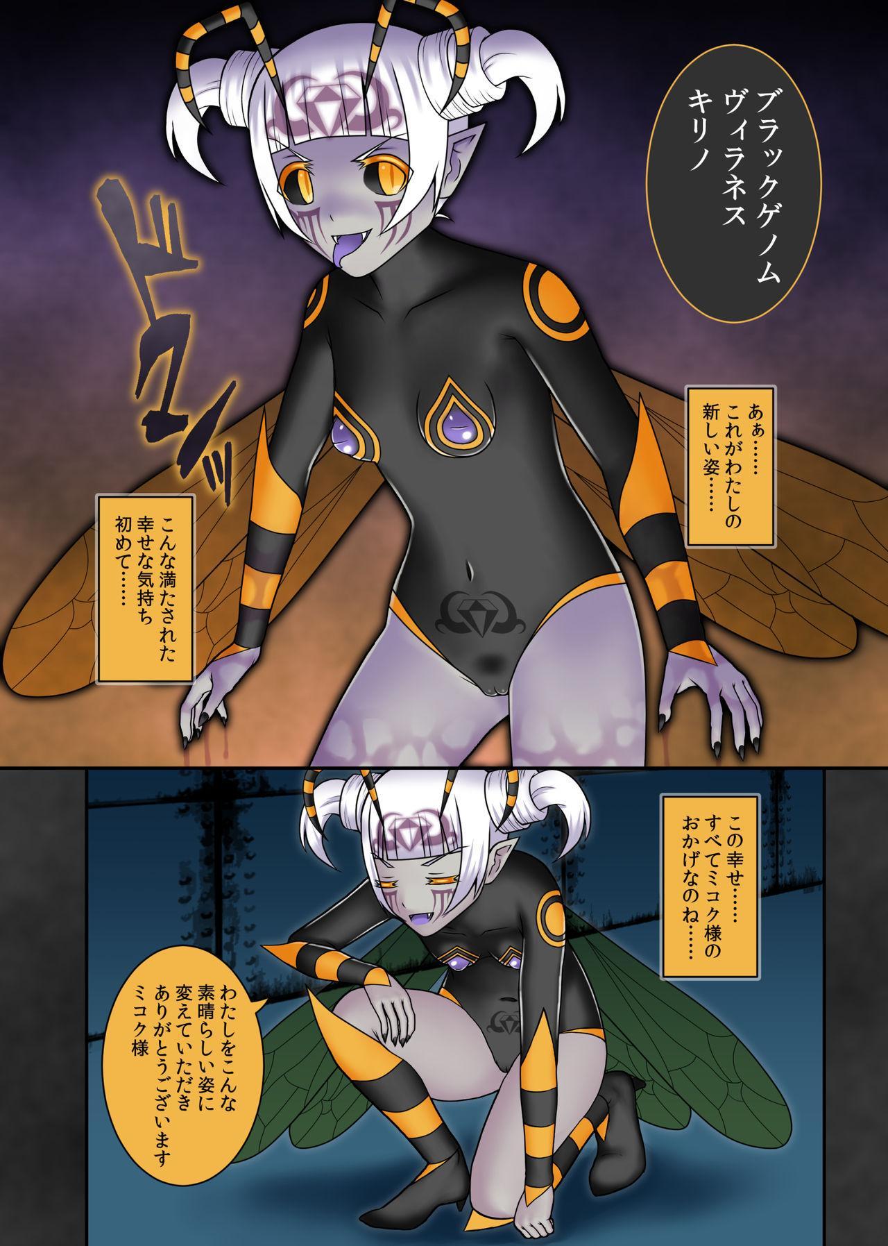 [STUDIO HP+ (IceLee)] Teisou Sentai Virginal Colors Dai-Go-wa 30