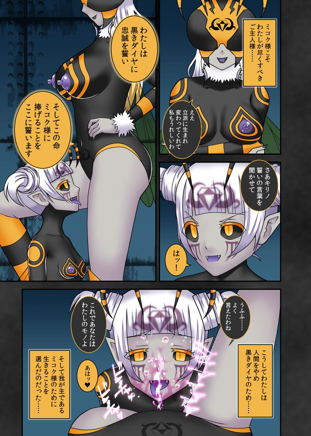 [STUDIO HP+ (IceLee)] Teisou Sentai Virginal Colors Dai-Go-wa 31