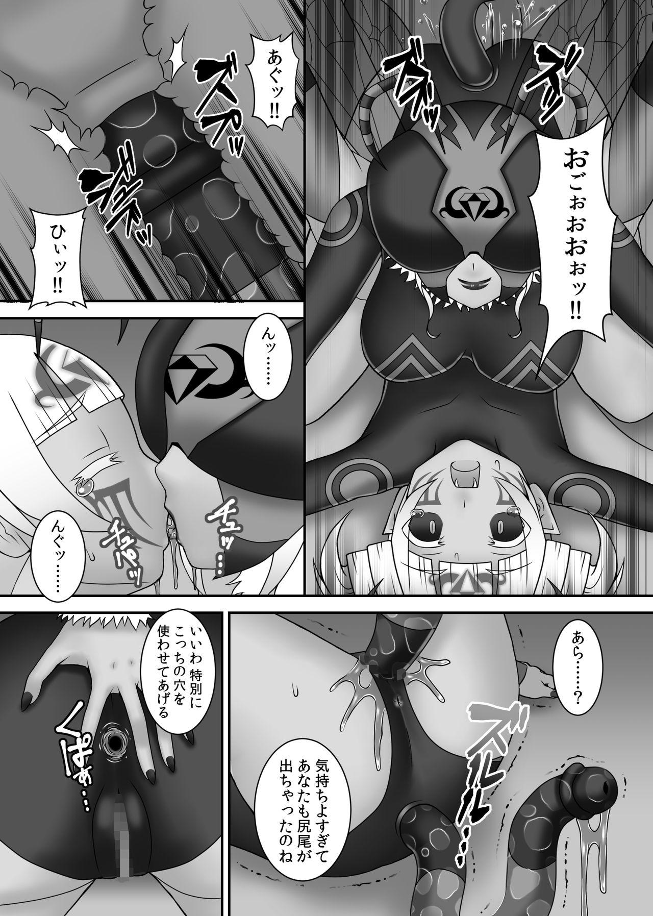 [STUDIO HP+ (IceLee)] Teisou Sentai Virginal Colors Dai-Go-wa 39