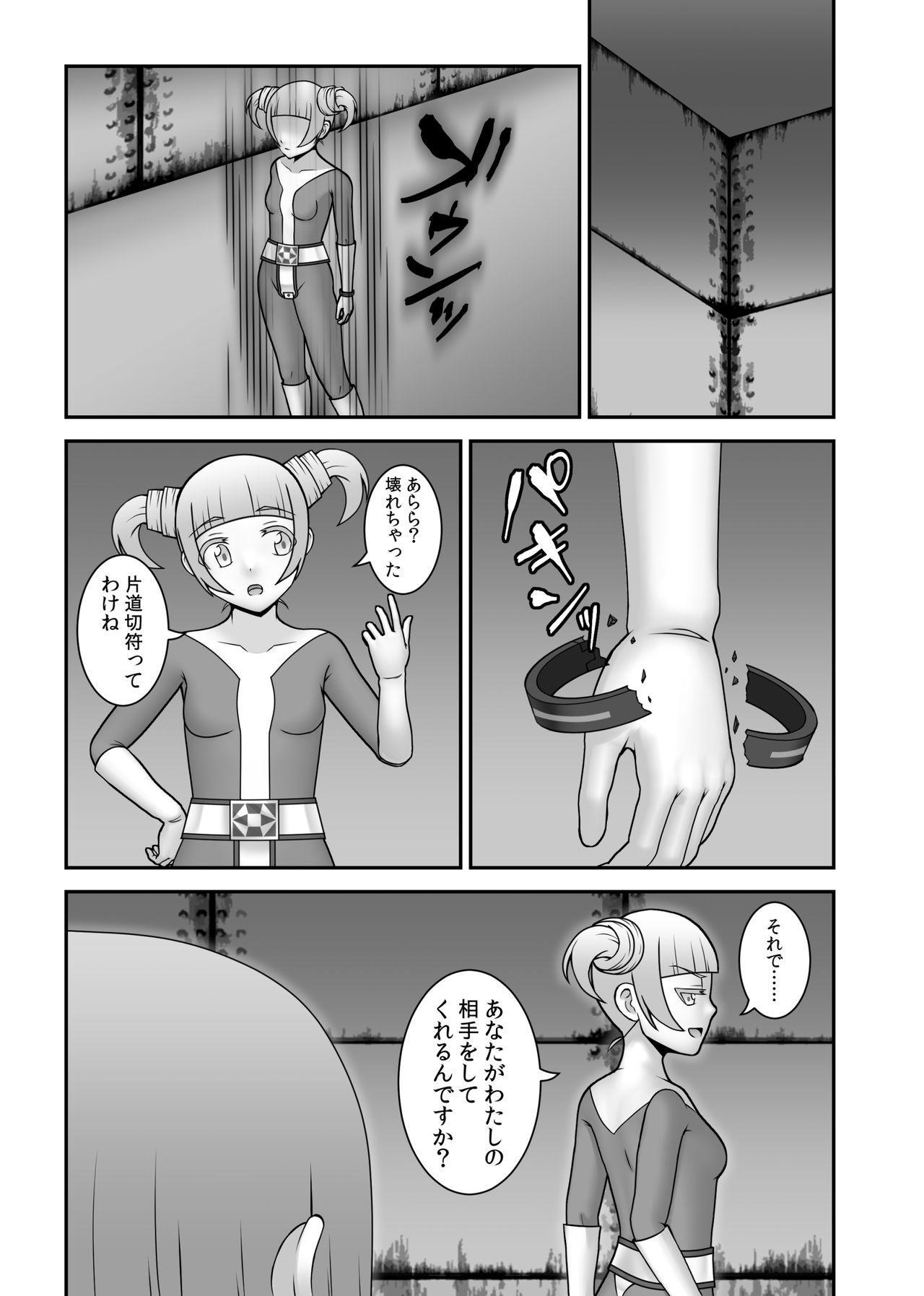 [STUDIO HP+ (IceLee)] Teisou Sentai Virginal Colors Dai-Go-wa 7