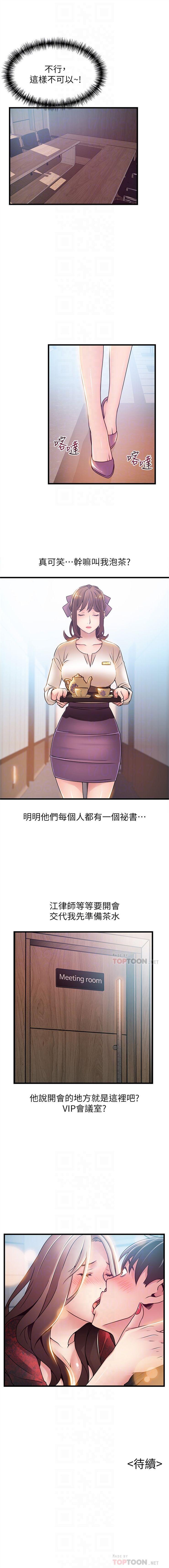 弱点 1-64 中文翻译(更新中) 313