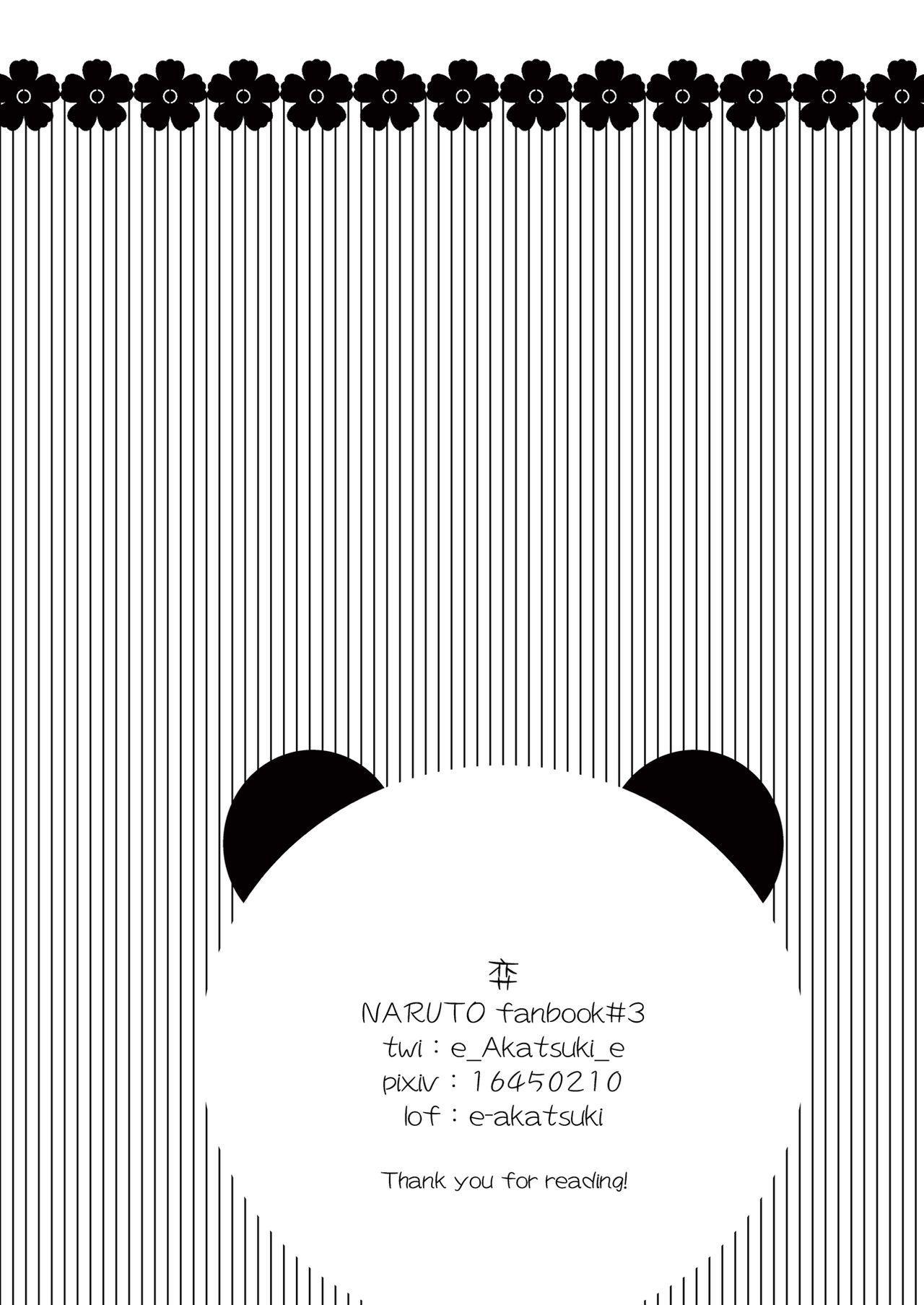 Panda Teaching 24