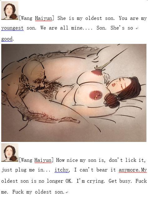 母乳深渊Abyss of breast milk 17