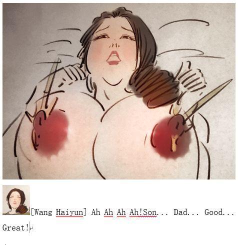 母乳深渊Abyss of breast milk 19