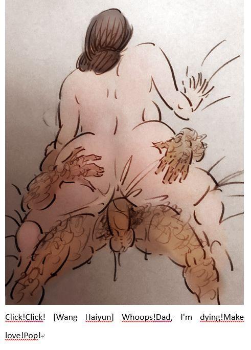 母乳深渊Abyss of breast milk 21