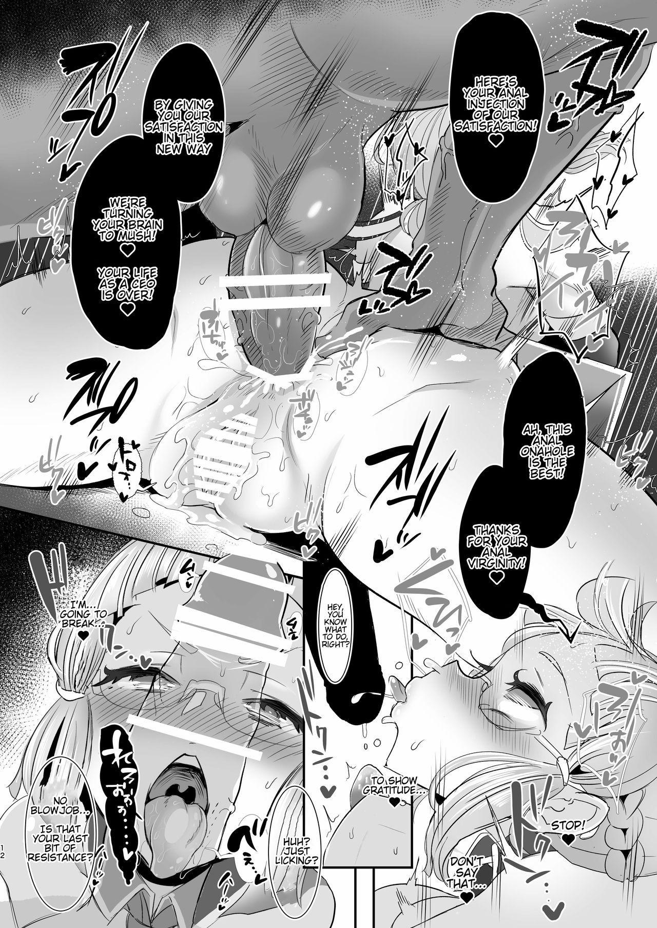 Itsumo Goriyou Arigatou Gozaimasu. 10