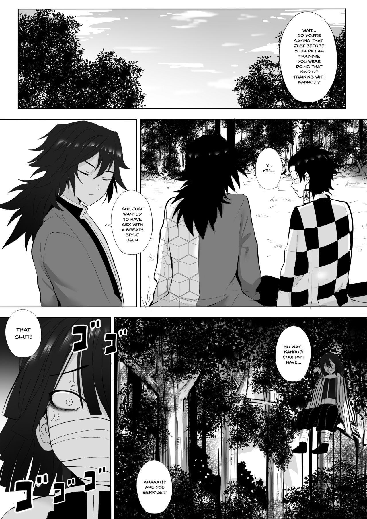 Koibashira no Nee-san to Issho ni Shugyou Shiyou 13