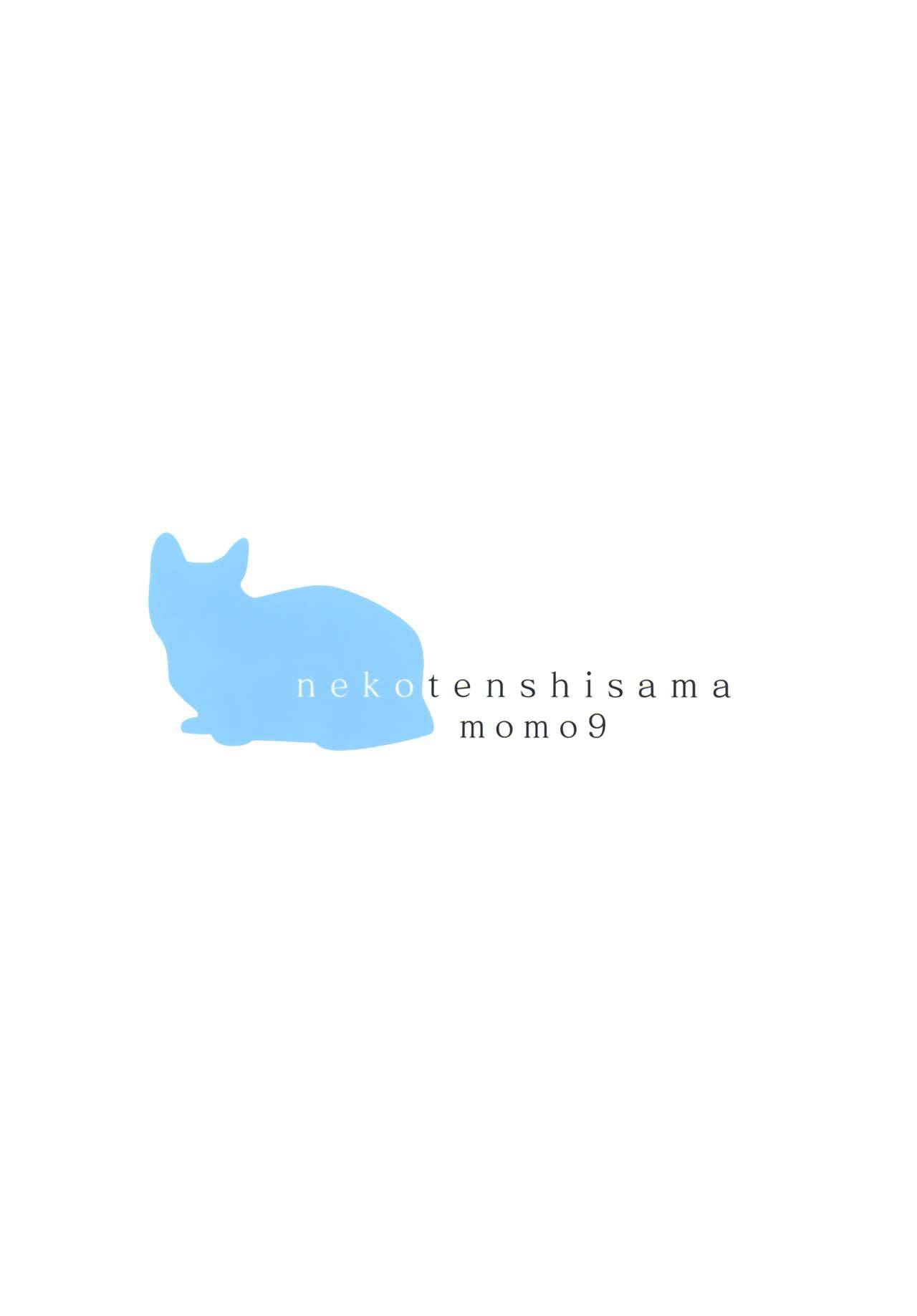 Neko Tenshi-sama 23