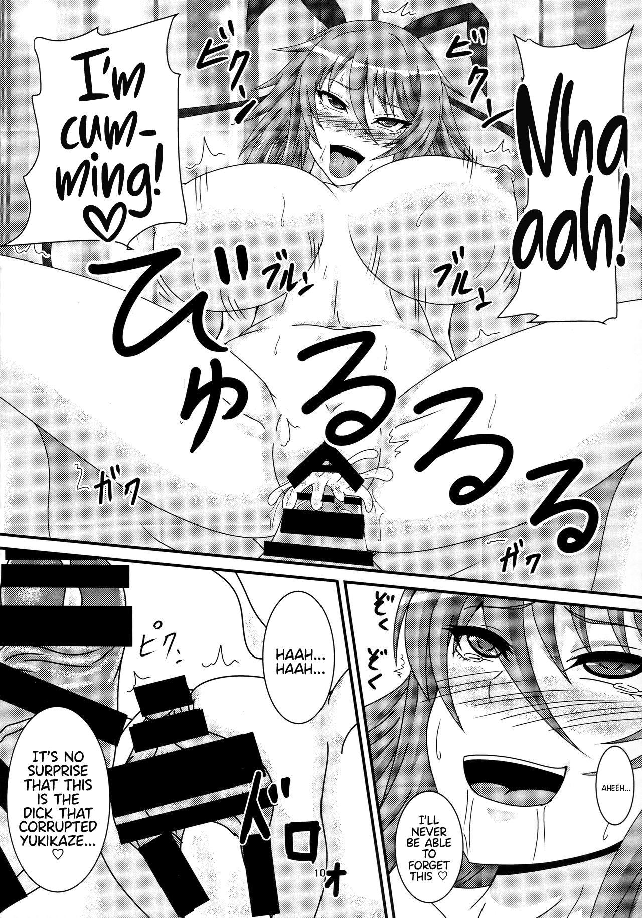 Yukikaze to Okaa-san 8