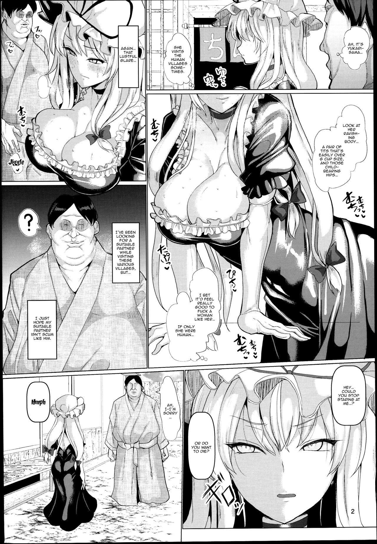 Sukima Youkai to Maji Kozukuri 2