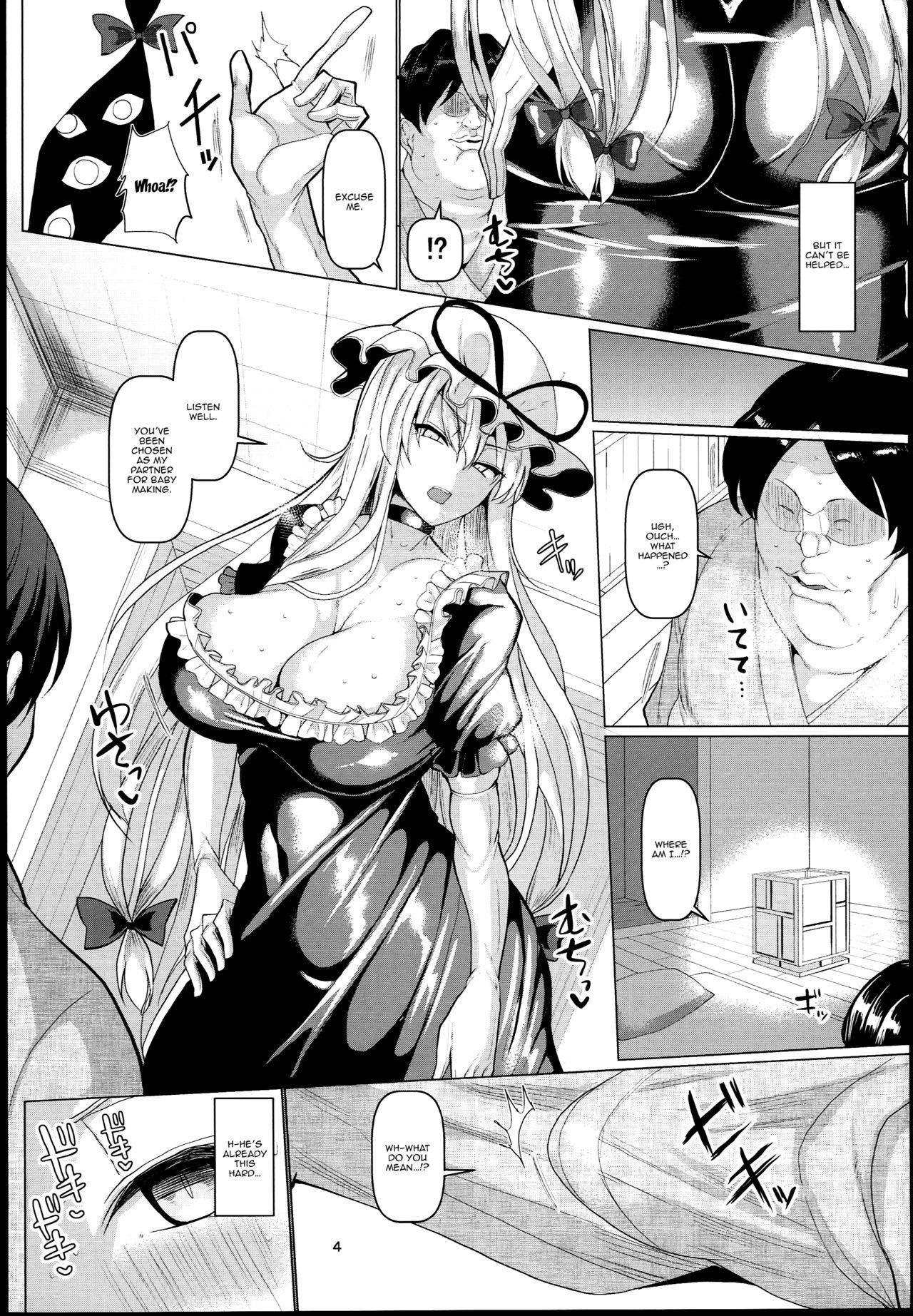 Sukima Youkai to Maji Kozukuri 4
