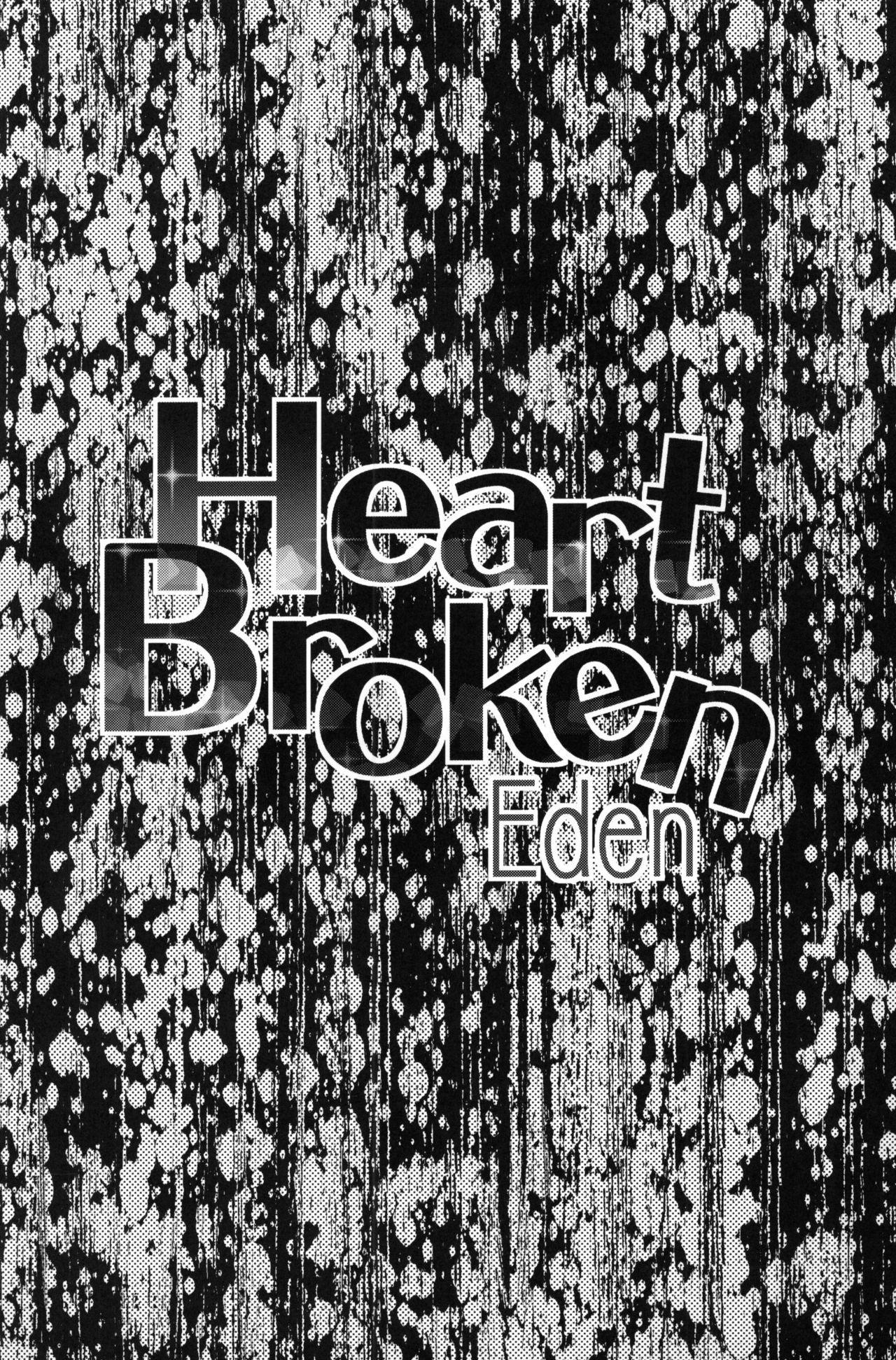 Heart Broken Eden 2