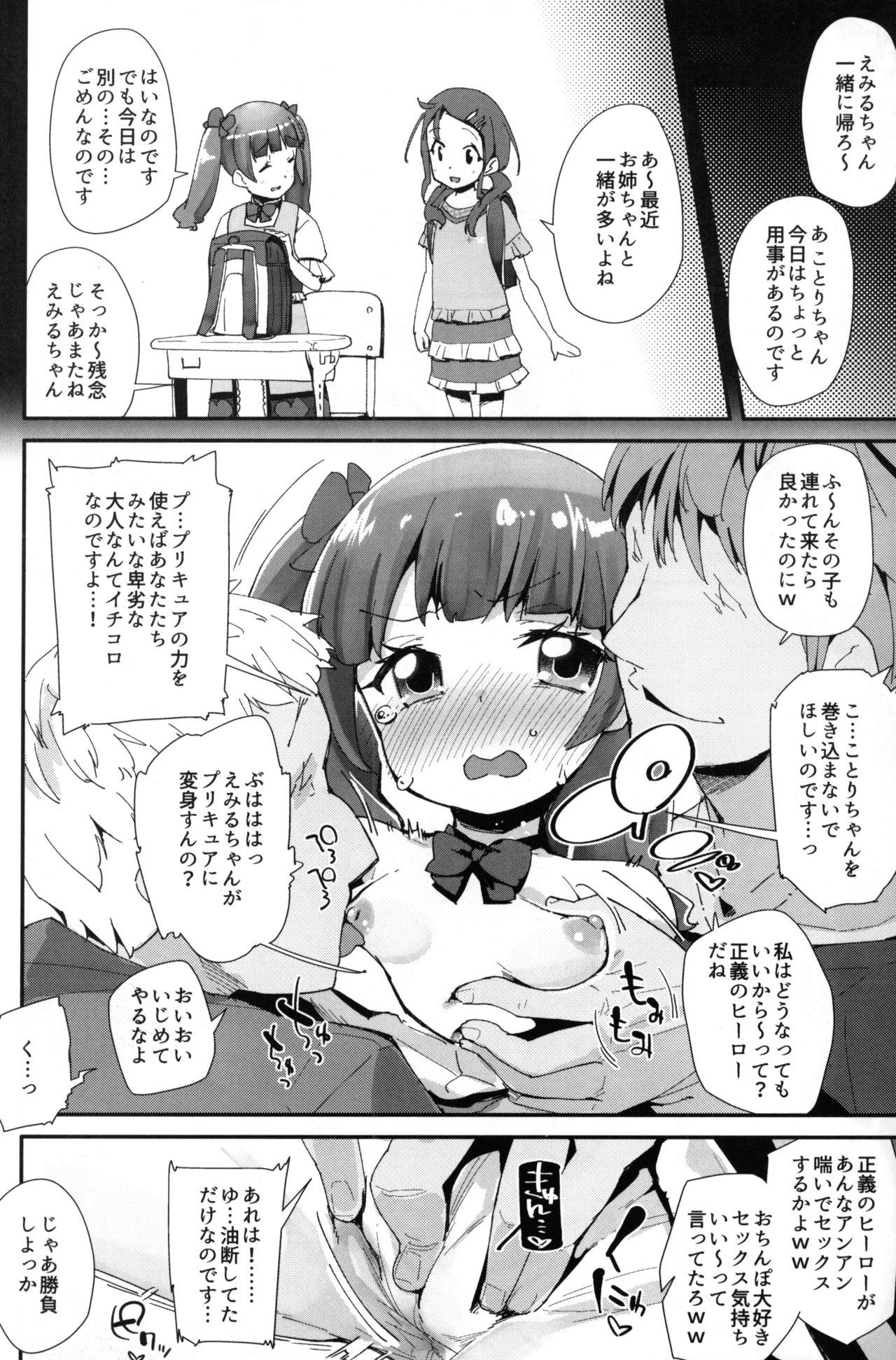 Warui Otoko ni Kimeseku Chuudoku ni Sarete Mama ni Naru Emiru-chan 10
