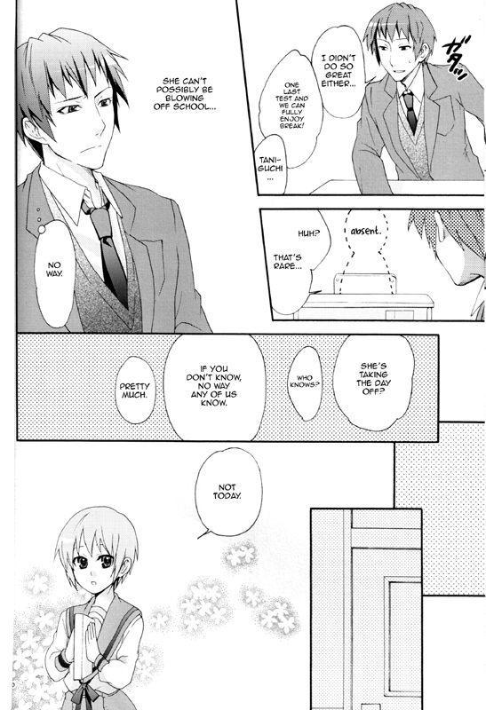 Itsuka Yume no Naka de 9