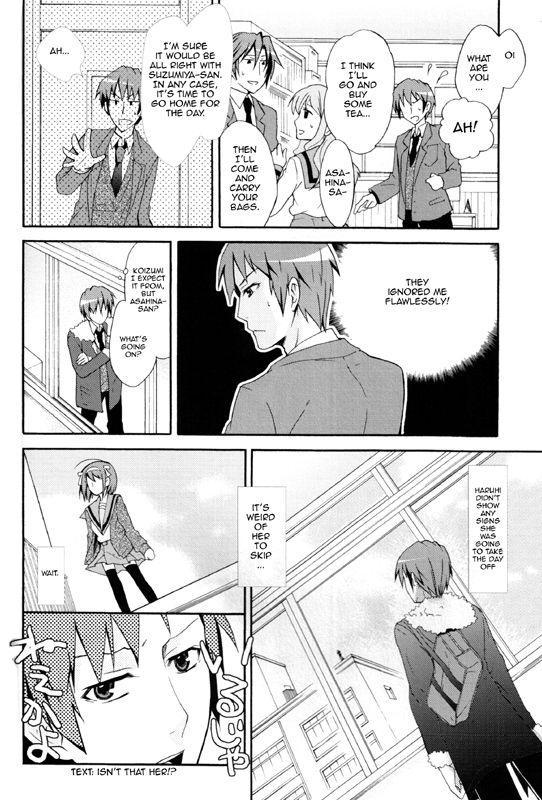 Itsuka Yume no Naka de 11