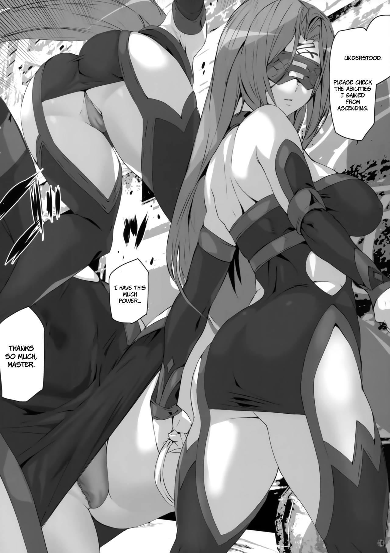 Itsudemo Servant | Servant♥Anytime! 8