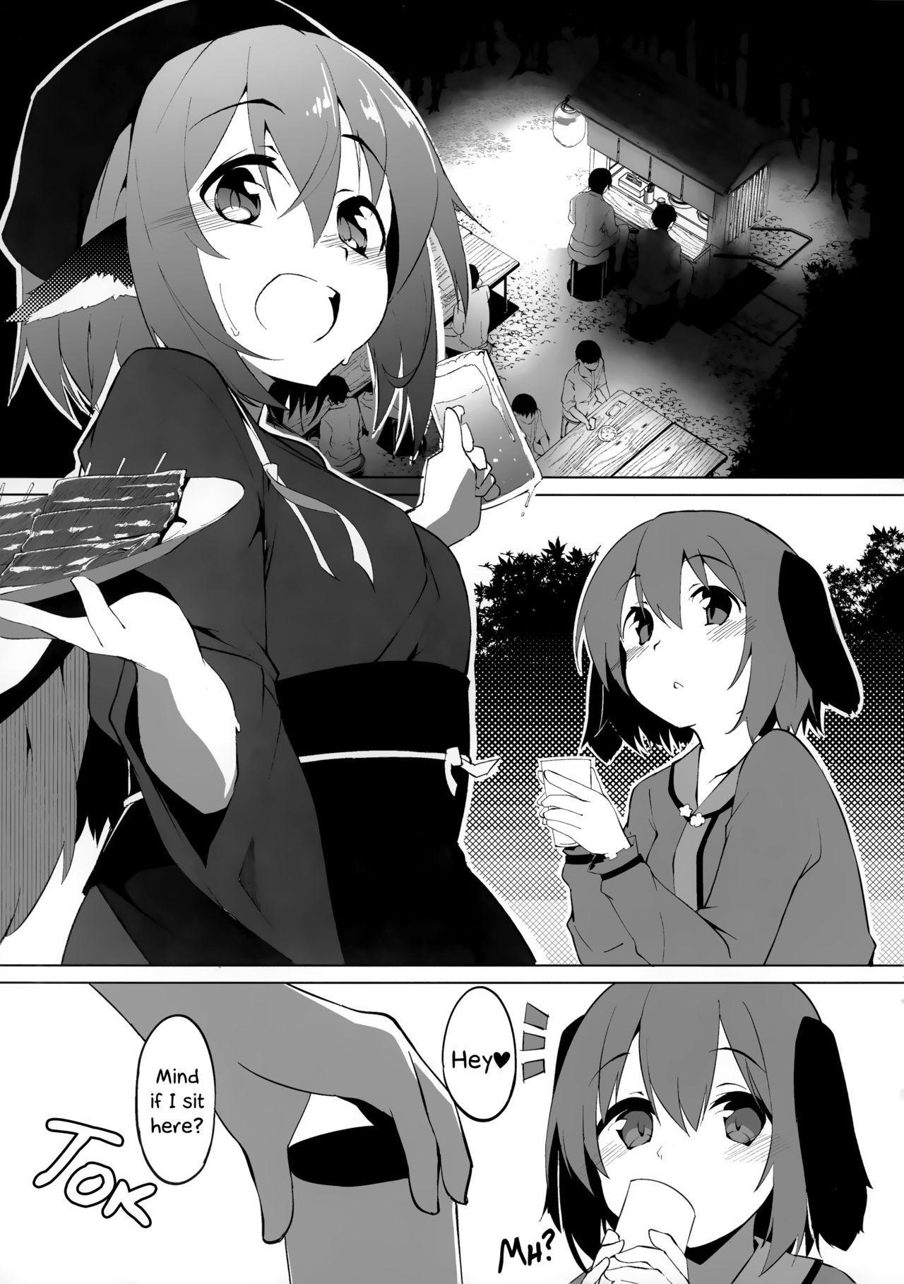 Kyouko-chan wa Ijimeraretai 1