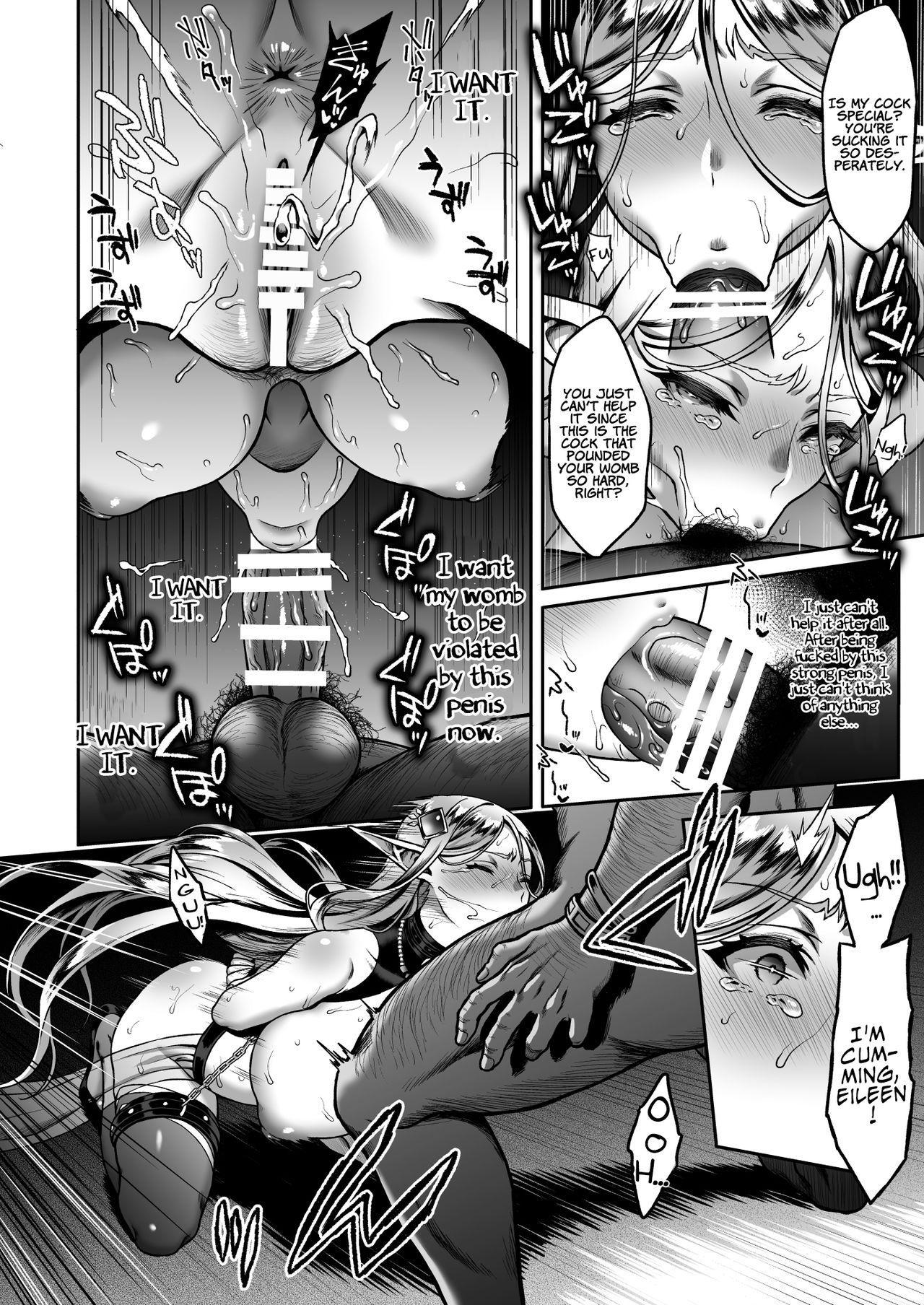 Tasogare no Shou Elf 5 | The Melancholy of the Prostitute Elf 5 18