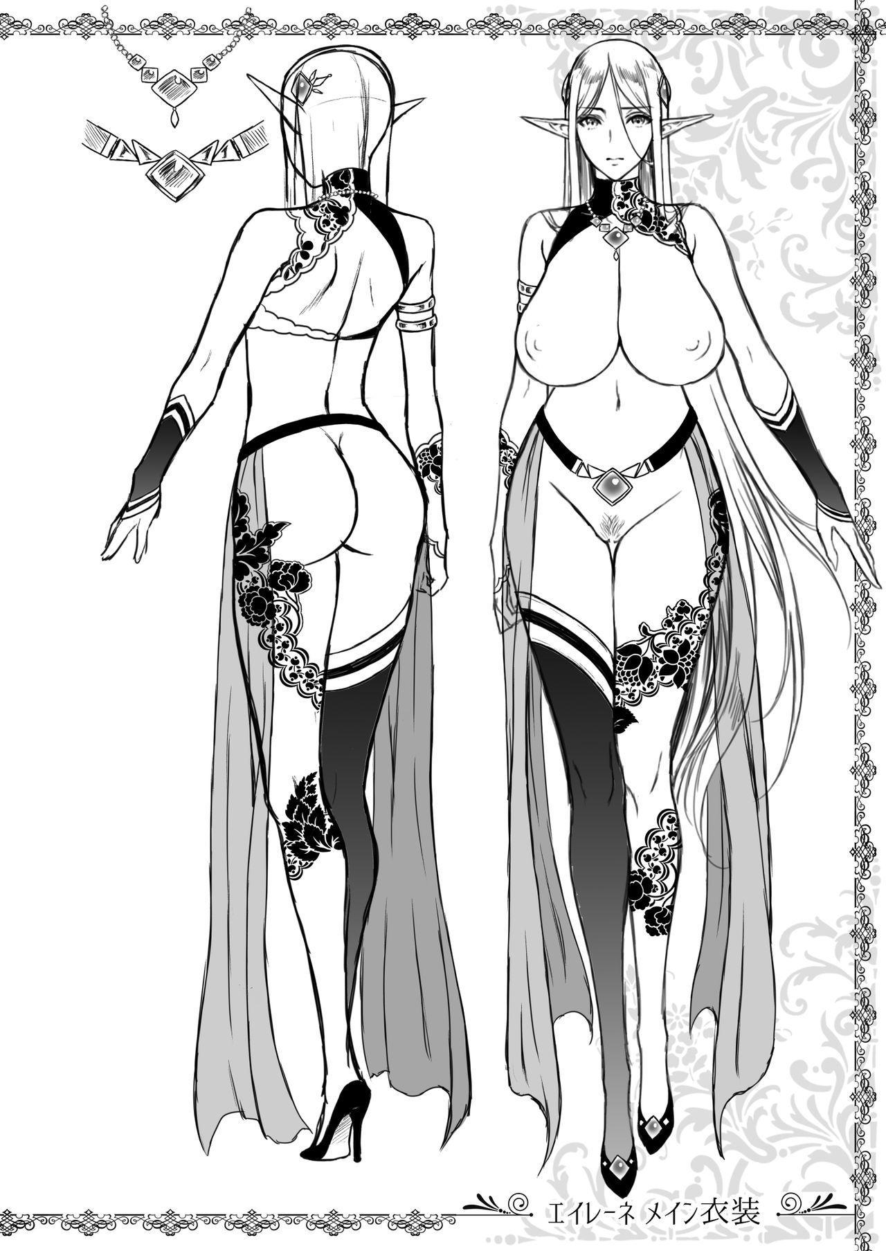 Tasogare no Shou Elf 5 | The Melancholy of the Prostitute Elf 5 36
