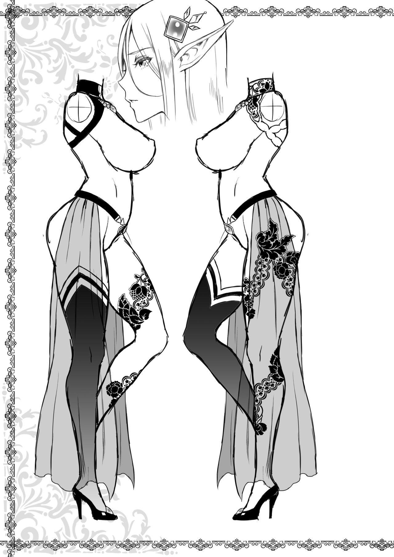 Tasogare no Shou Elf 5 | The Melancholy of the Prostitute Elf 5 37