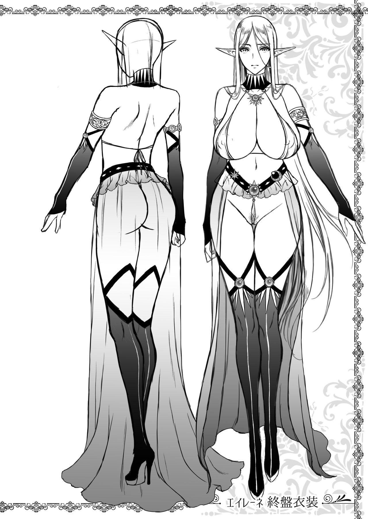 Tasogare no Shou Elf 5 | The Melancholy of the Prostitute Elf 5 38