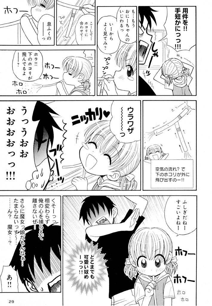 Otona ni Naru Jumon Shingakki Vol. 1 28
