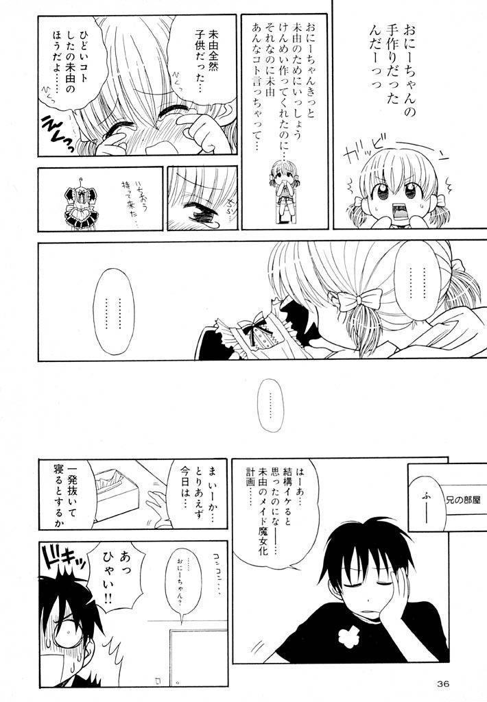 Otona ni Naru Jumon Shingakki Vol. 1 35