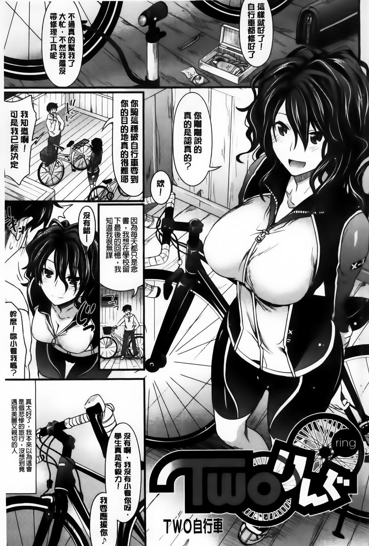 Amakuchi Virgin 121
