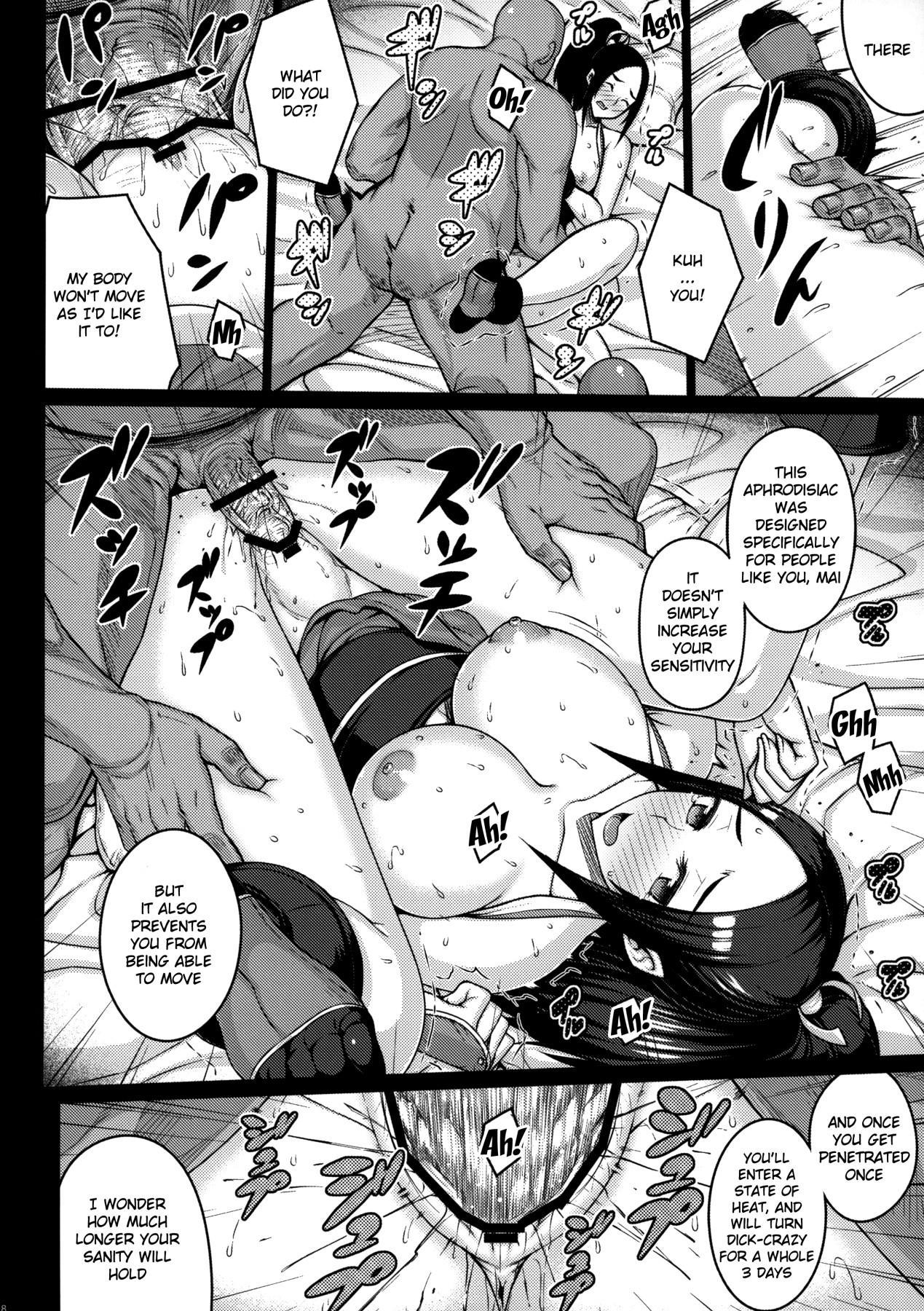 Daraku no hana | Flower of depravity 16