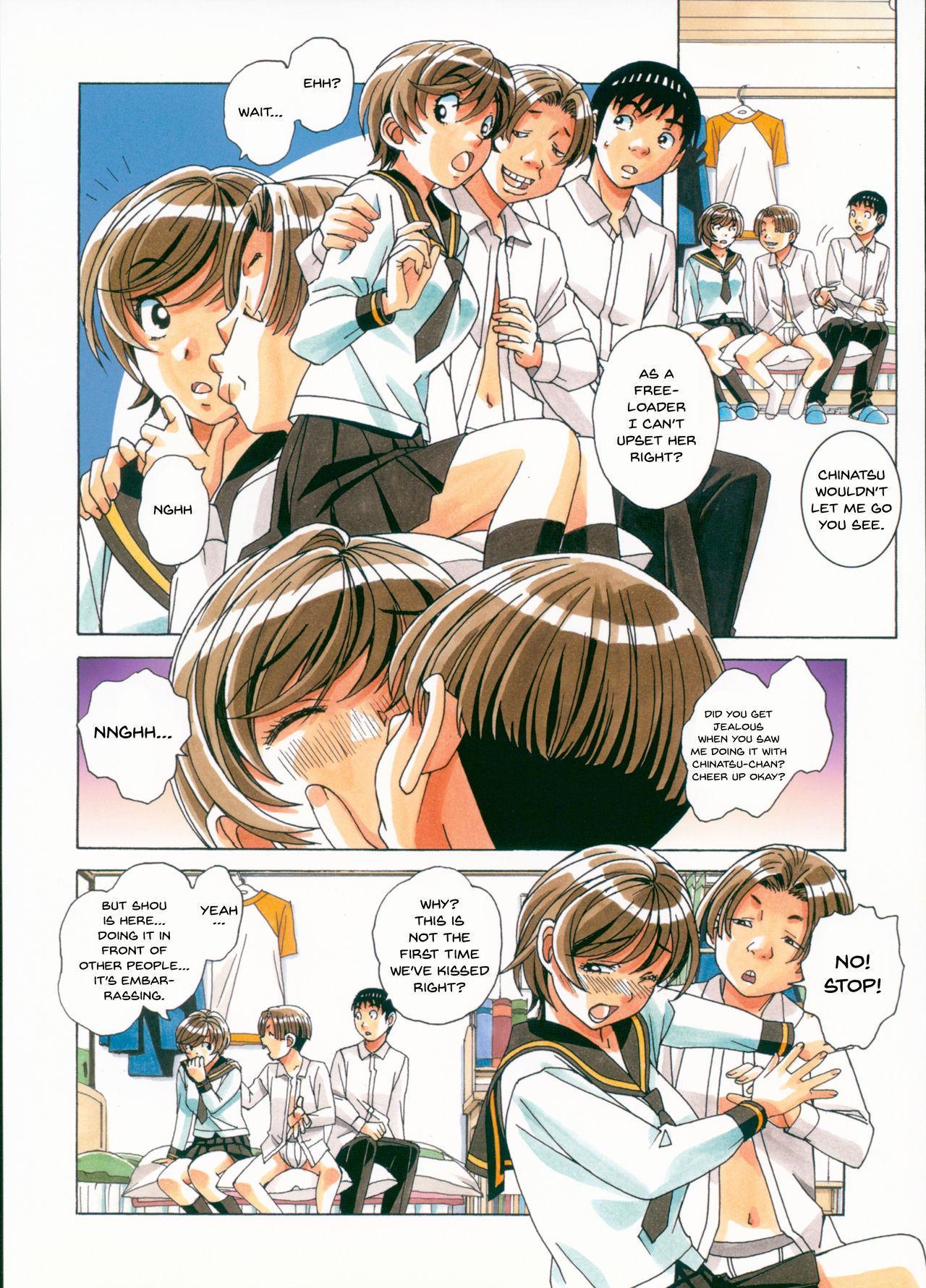 Sennou Yuugi - Brainwash Game 13