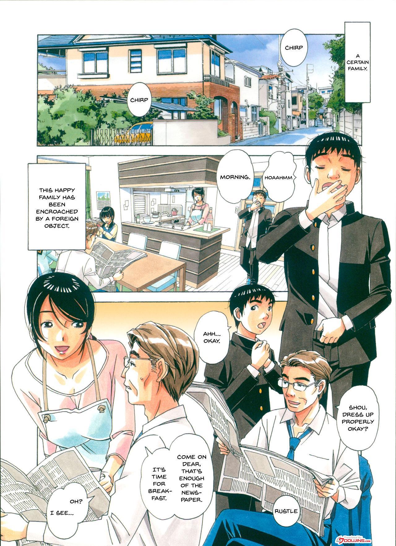 Sennou Yuugi - Brainwash Game 1