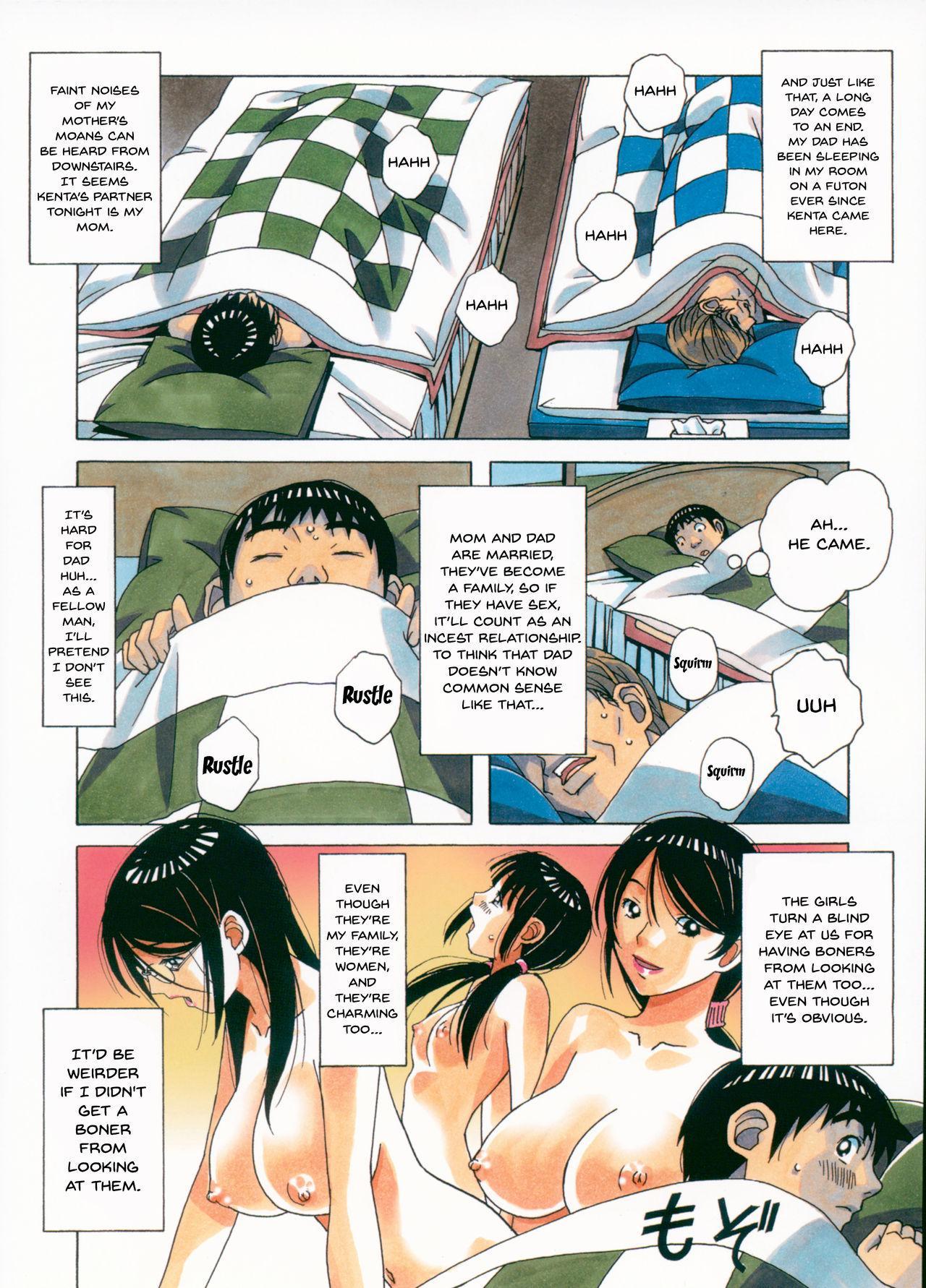 Sennou Yuugi - Brainwash Game 24