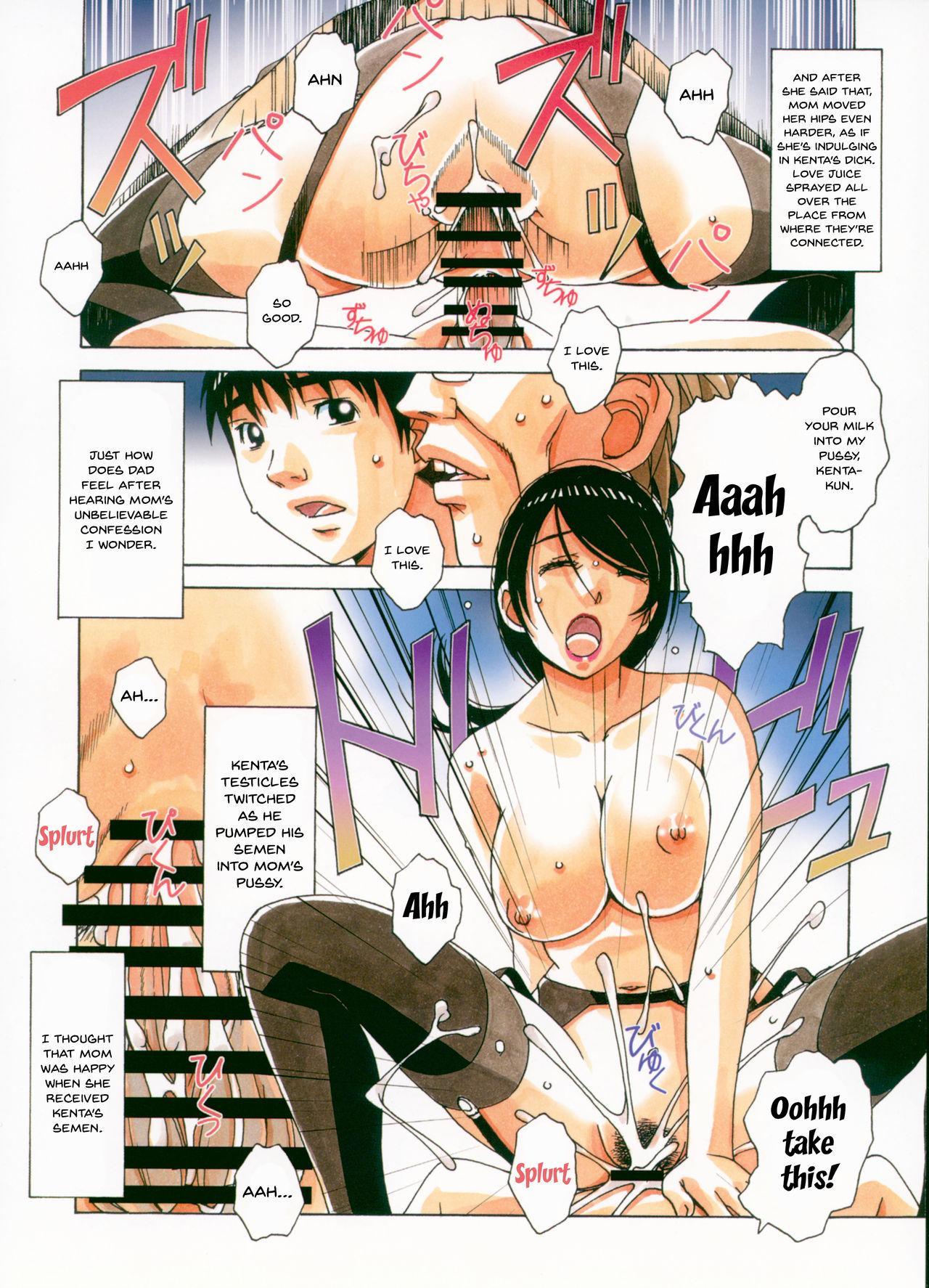 Sennou Yuugi - Brainwash Game 31