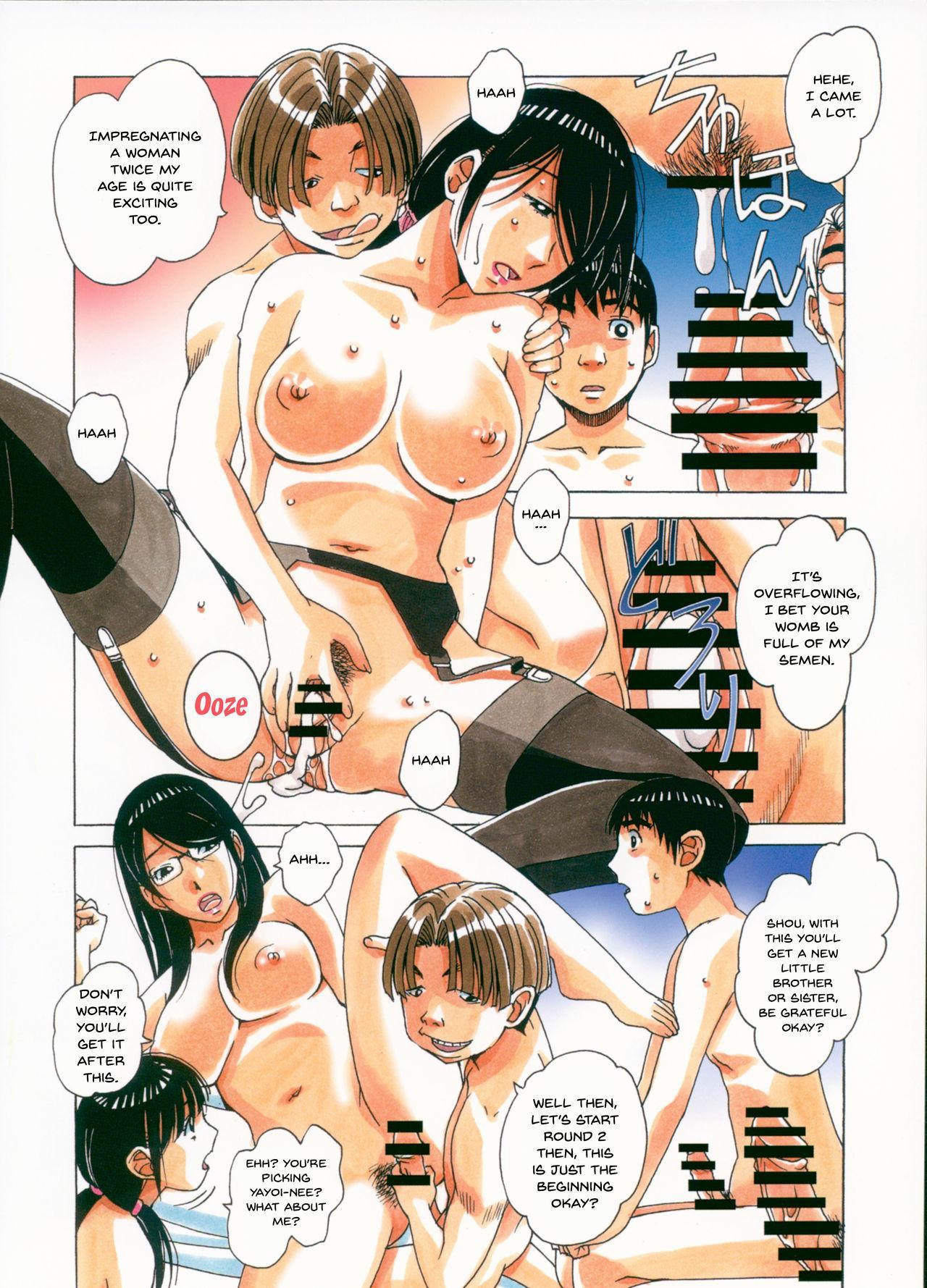 Sennou Yuugi - Brainwash Game 32