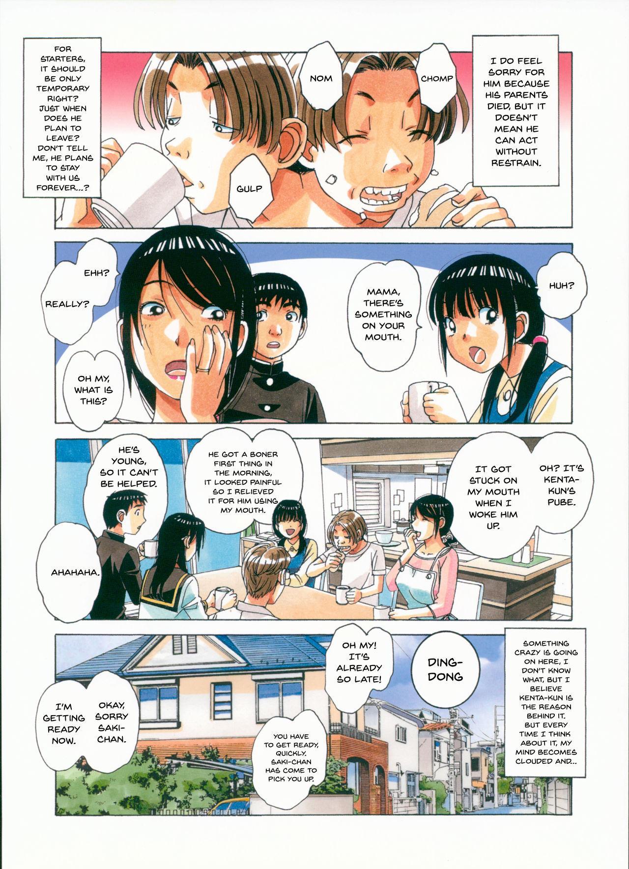 Sennou Yuugi - Brainwash Game 5