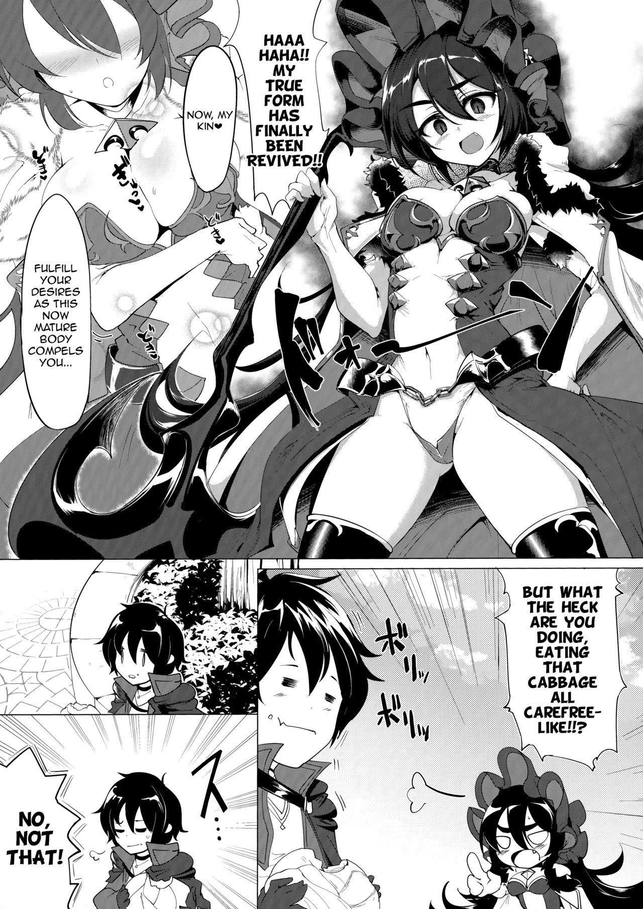 Kawaii Kawaii Ilya-sama 3