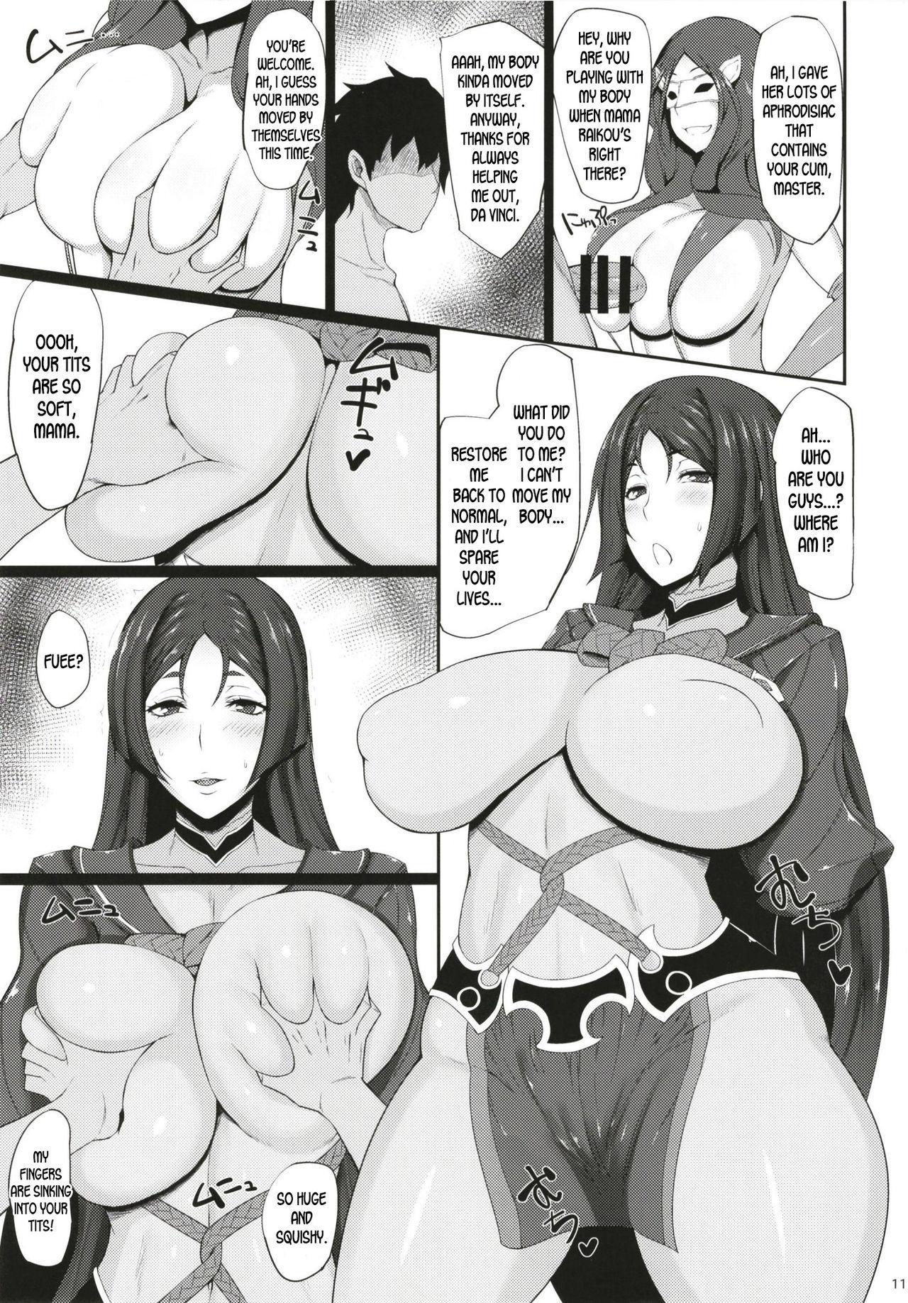 Mesudea Mesubutaka Raikou Kitan 10
