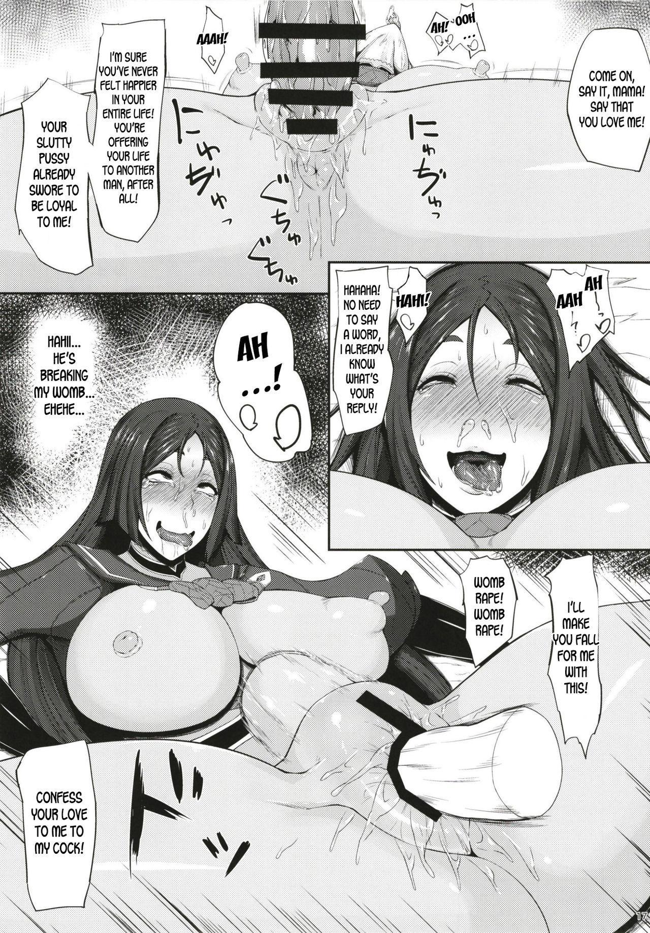 Mesudea Mesubutaka Raikou Kitan 16